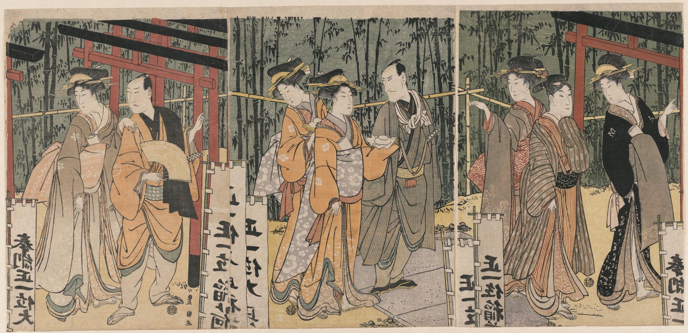 Triptych: Men And Women Walking In Shrine Precinct