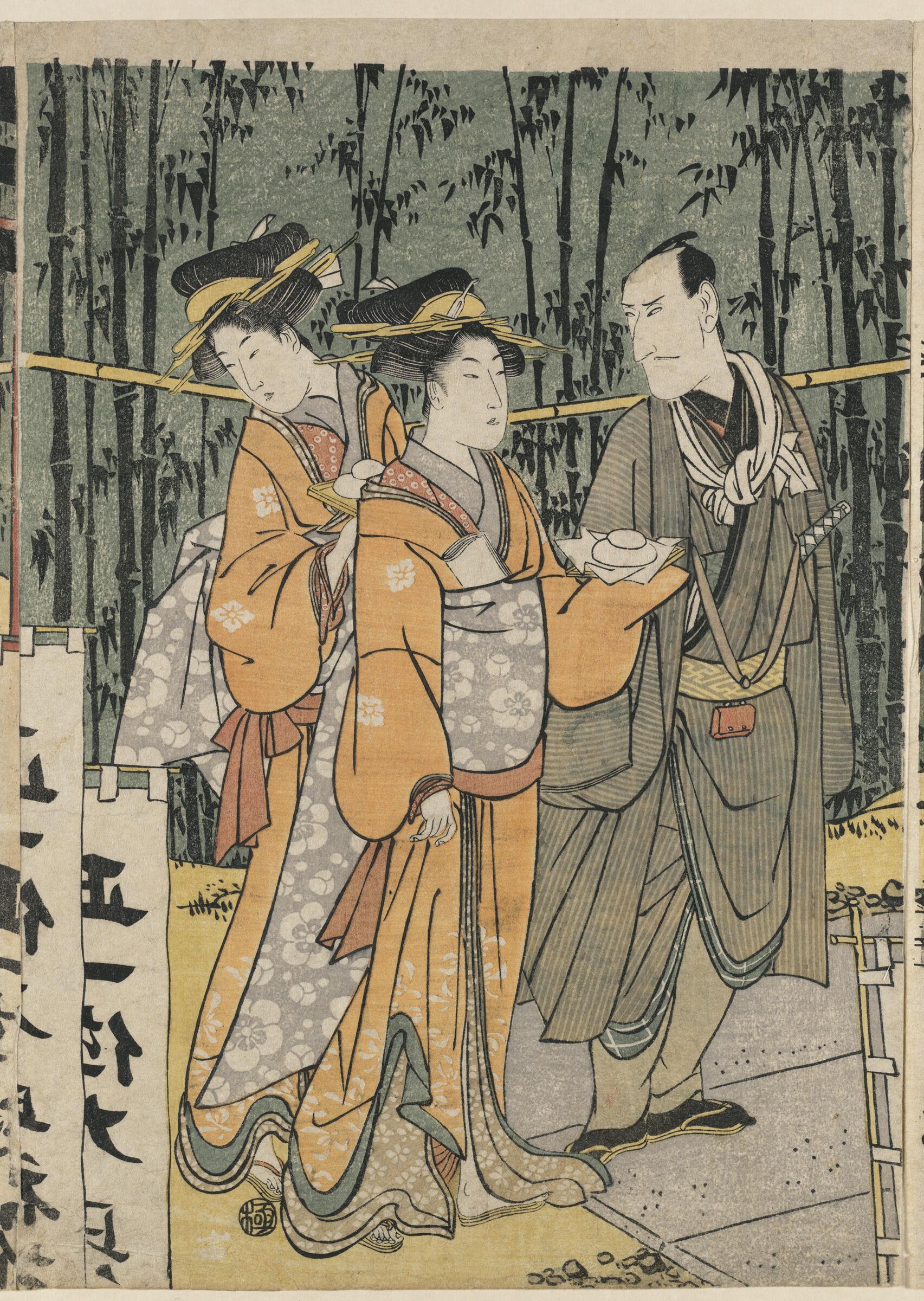 Men And Women Walking In Shrine Precinct