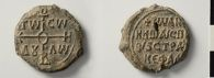 Seal of John imperial protospatharios and strategos of Cephalonia (IX c.)