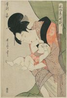 Hour Of The Rat [Midnight]: The Mistress (Ne No Koku, Mekake), From The Series A Clock Of The Customs Of Beauties (Fûzoku Bijin Tokei)