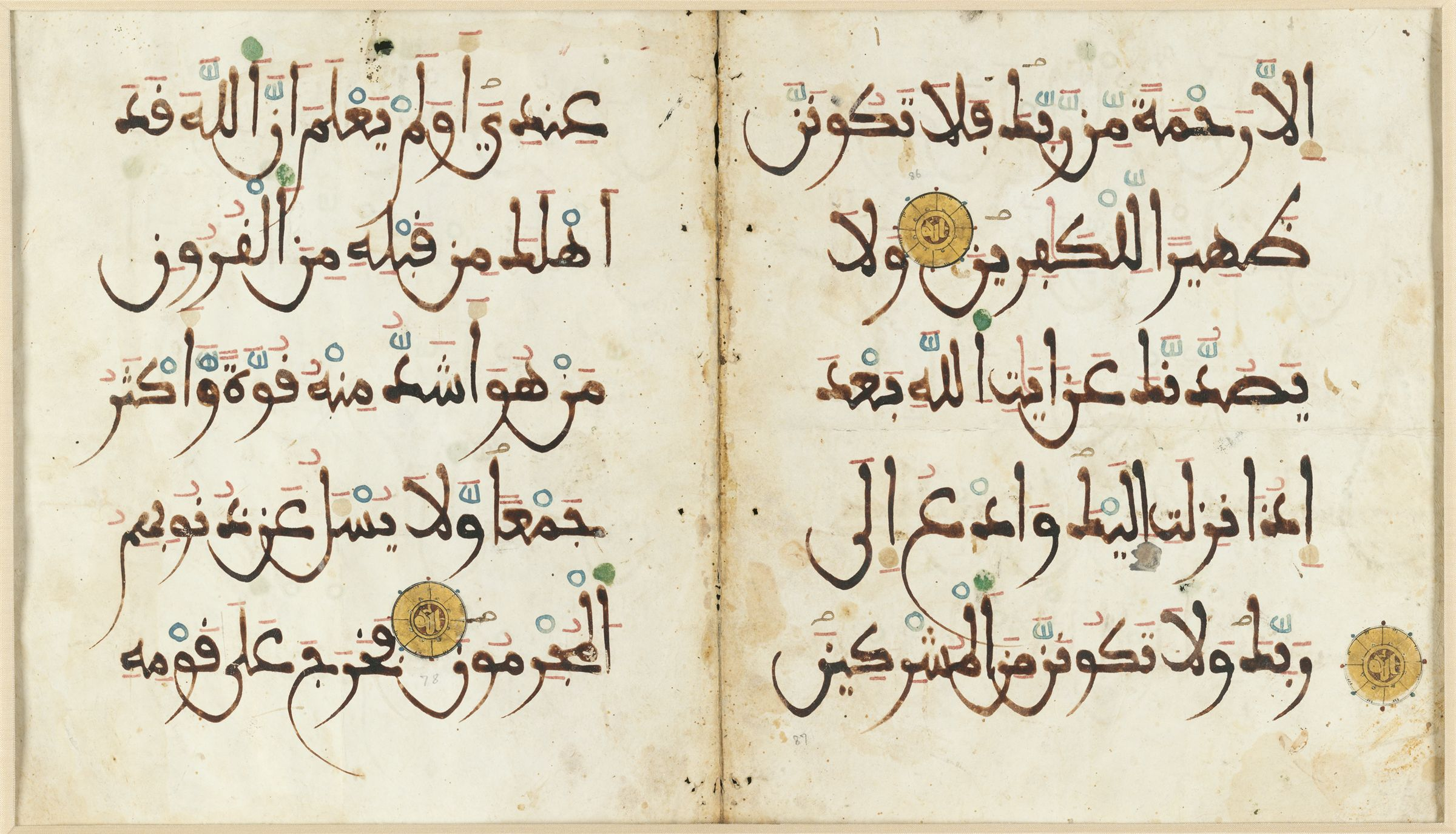 Folio From A Qur'an: Sura 28: Mid 78 - Begin 79 (Recto), Sura 28: Mid 79 - Mid 80 (Verso), Right-Hand Side Of A Bifolio