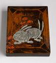 Inkstone Box (Suzuribako) With Design Of Hares And Autumn Grasses