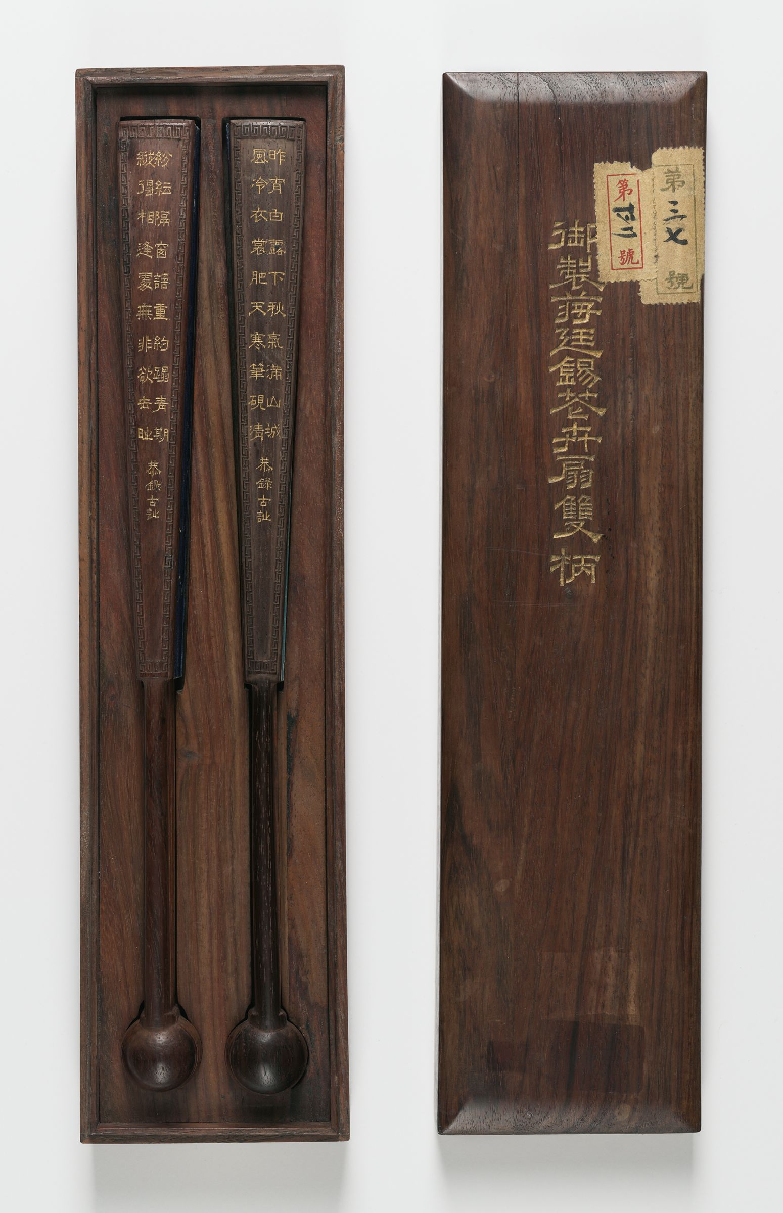 Pair Of Folding Fans With Paintings By Jiang Tingxi And Calligraphy By Wang Youdun