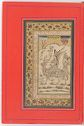 """""""A Fairy Riding A Magical Stag (Painting Recto Of Folio 2) And """"Depiction Of 'Umar 'Ayyar (Painting Verso Of Folio 2), Illustrated Folio From An Album Of Illustrations Of Hamzanama"""""""