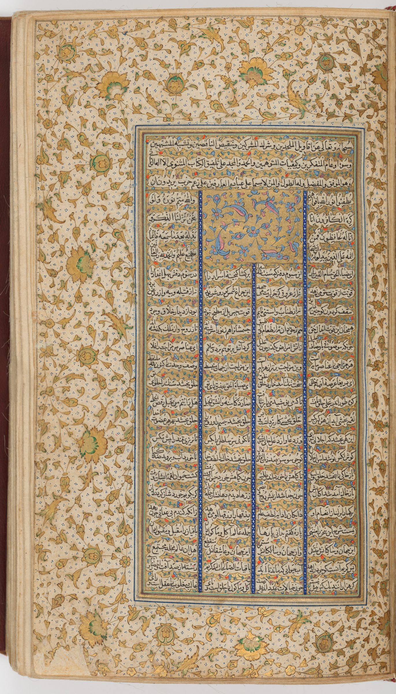 Illuminated Margin And Interlinear Gilt Text (Illumination And Gilt Recto; Text Verso Of Folio 91), Folio From A Manuscript Of The Mathnavi Ma'navi By Maulana Jalal Al-Din Rumi