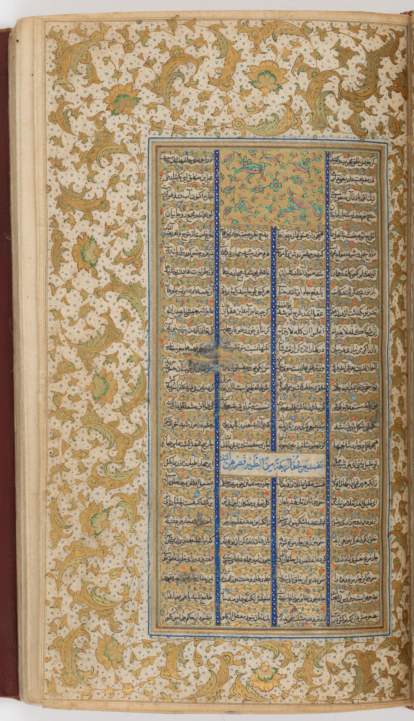 Illuminated Margin And Interlinear Gilt Text Folio (Illumination And Gilt Recto; Text Verso Of Folio 190), From A Manuscript Of The Mathnavi Ma'navi By Maulana Jalal Al-Din Rum