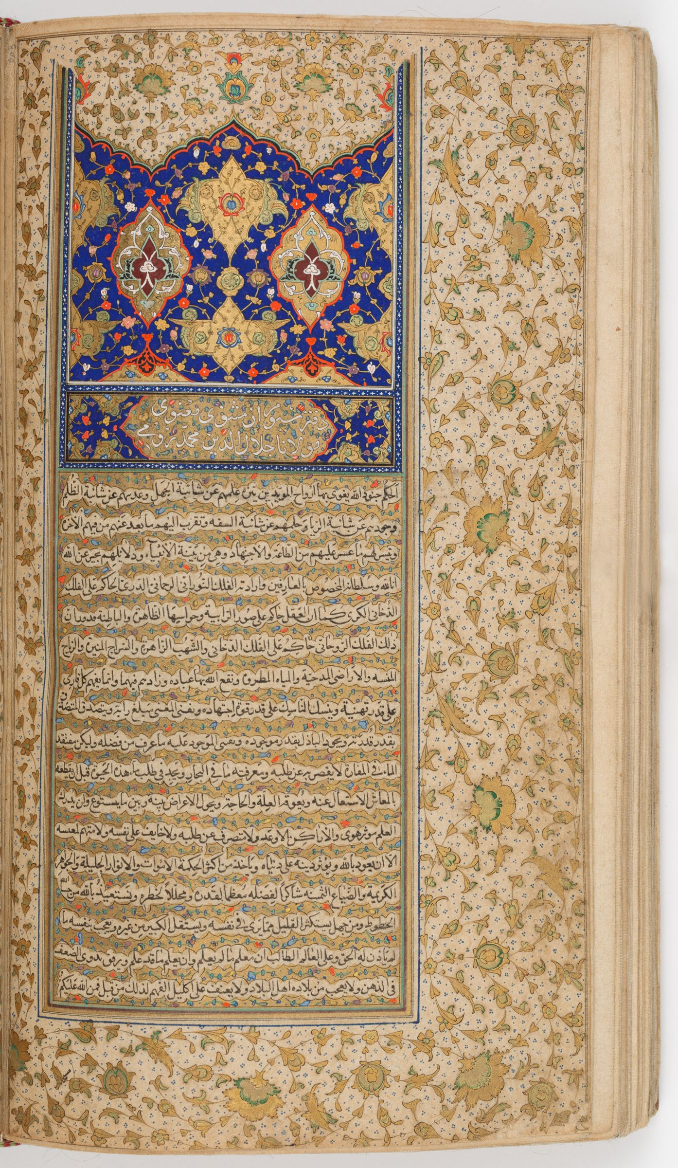 The Sarlawh Of The Third Section (Blank Recto; Sarlawh Verso Of Folio 90), Folio From A Manuscript Of The Mathnavi Ma'navi By Maulana Jalal Al-Din Rumi