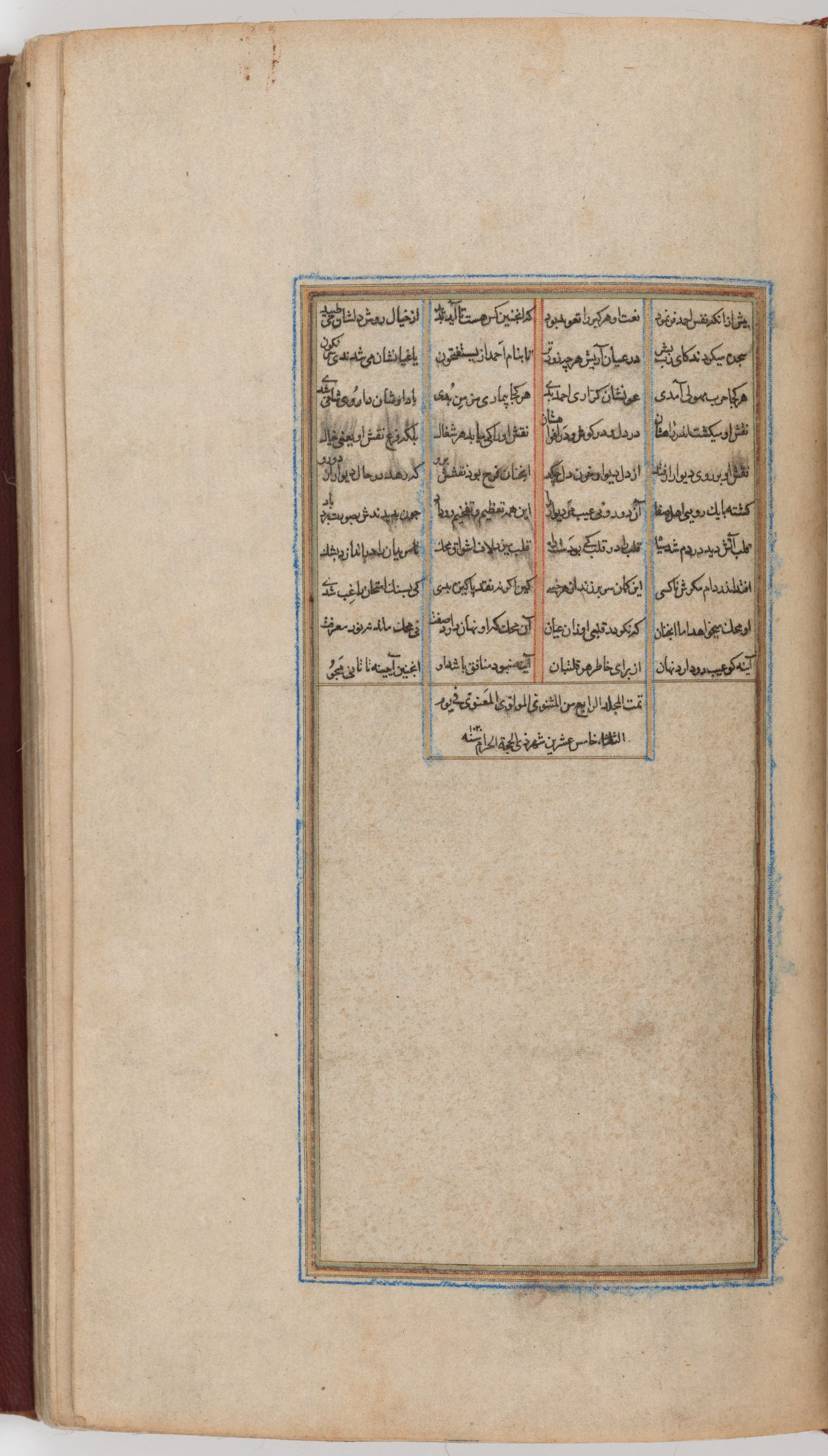 Colophon Of The Fourth Section (Colophon Recto; Blank Verso Of Folio 188), Folio From A Manuscript Of The Mathnavi Ma'navi By Maulana Jalal Al-Din Rumi