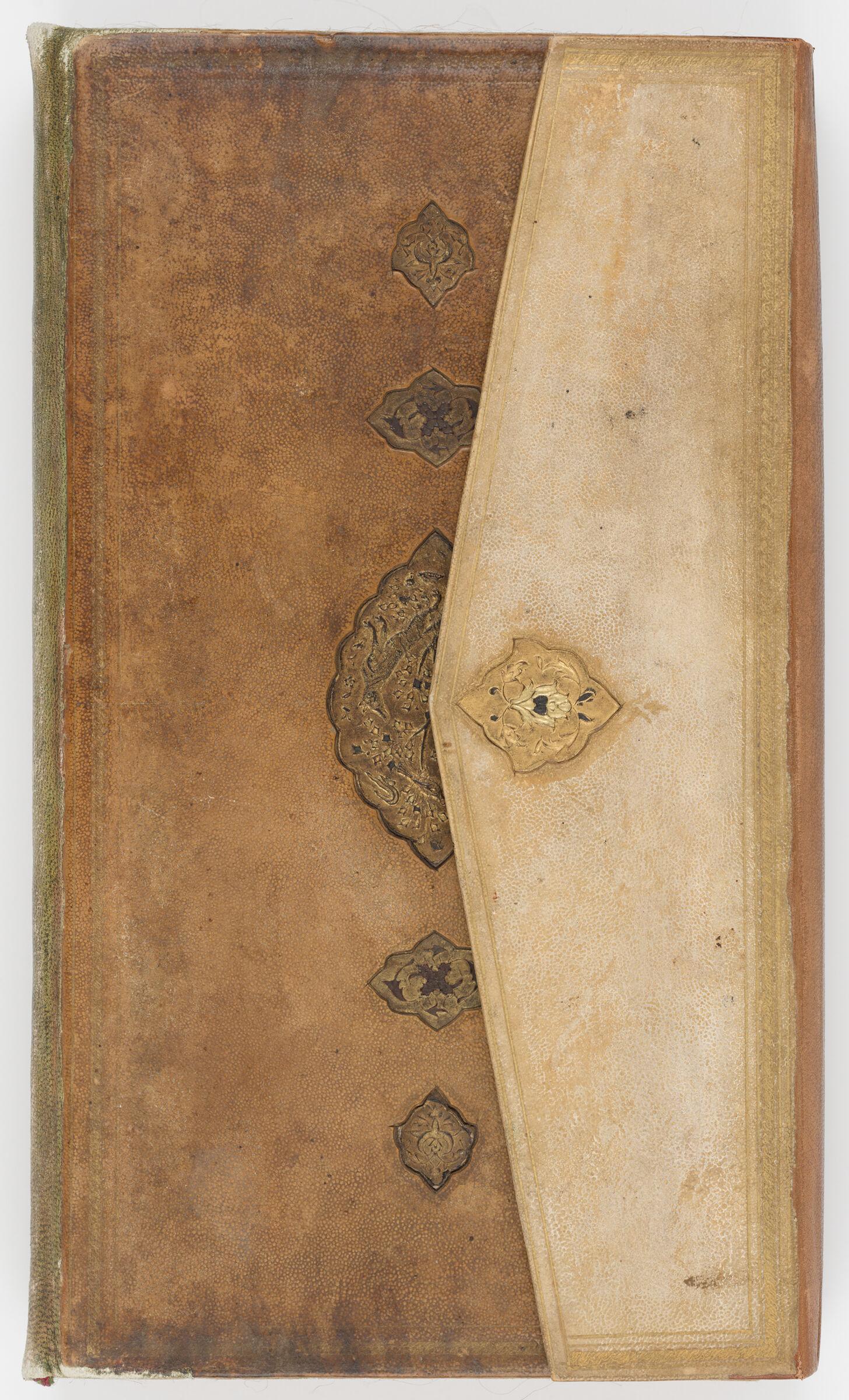 Manuscript Of The Mathnavi-I Ma'navi By Maulana Jalal Al-Din Rumi