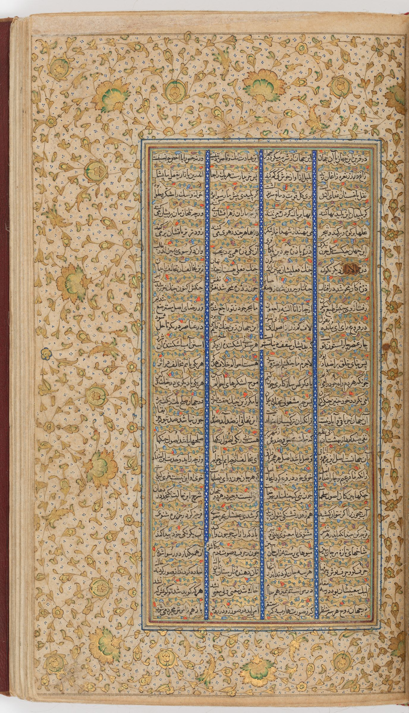 Illuminated Margin And Interlinear Gilt Text Folio (Illumination And Gilt Recto; Text Verso Of Folio 241), From A Manuscript Of The Mathnavi Ma'navi By Maulana Jalal Al-Din Rumi