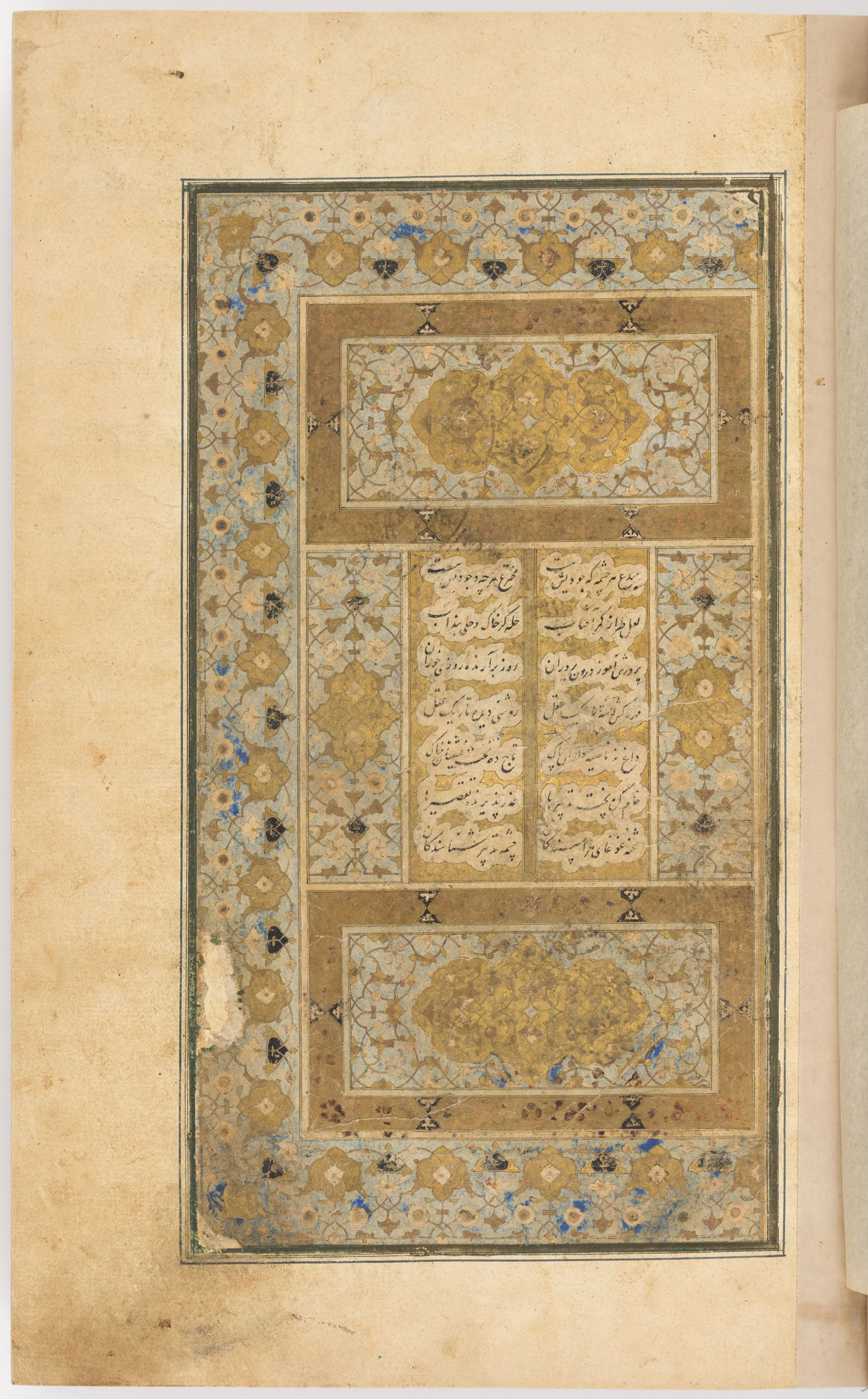 The Left Half Of The Double-Page Illuminated Frontispiece (Illumination Recto; Text Verso Of Folio 3), Frontispiece From A Manuscript Of The Khamsa By Nizami