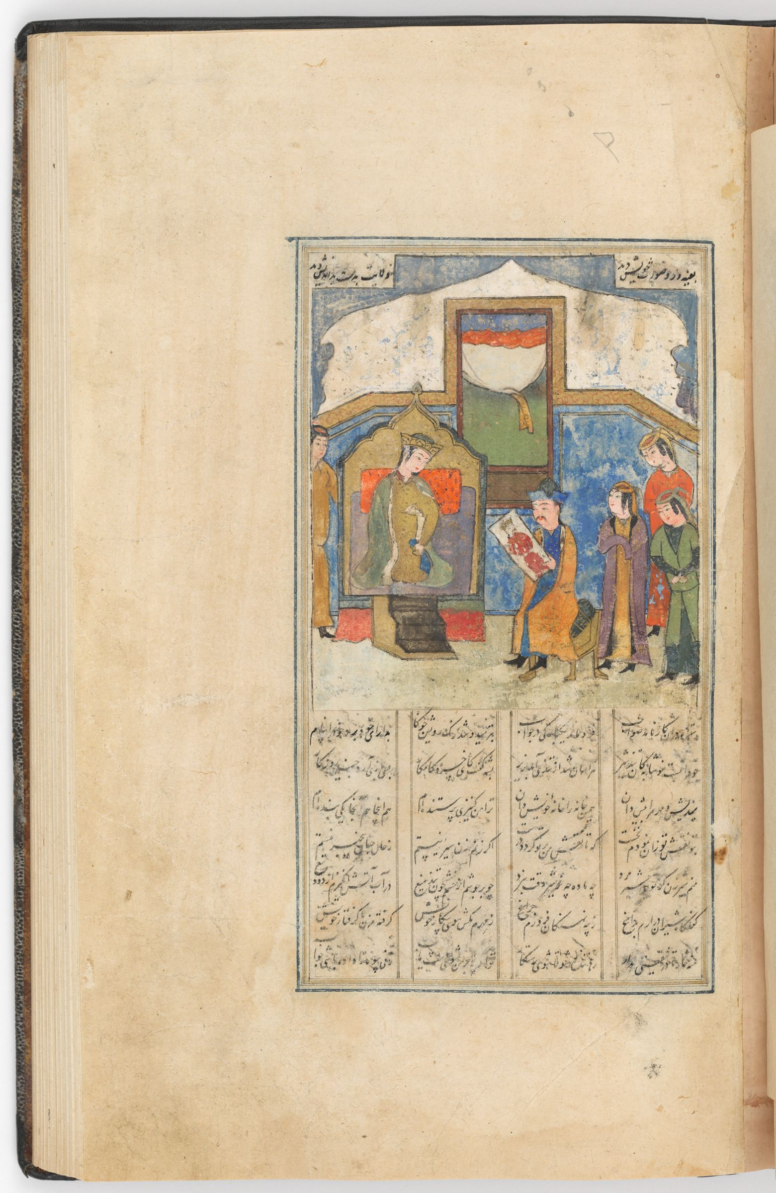 Nushaba Recognizing Iskandar By His Portrait (Text Verso; Painting Recto Of Folio 291), Painting From A Manuscript Of The Khamsa By Nizami
