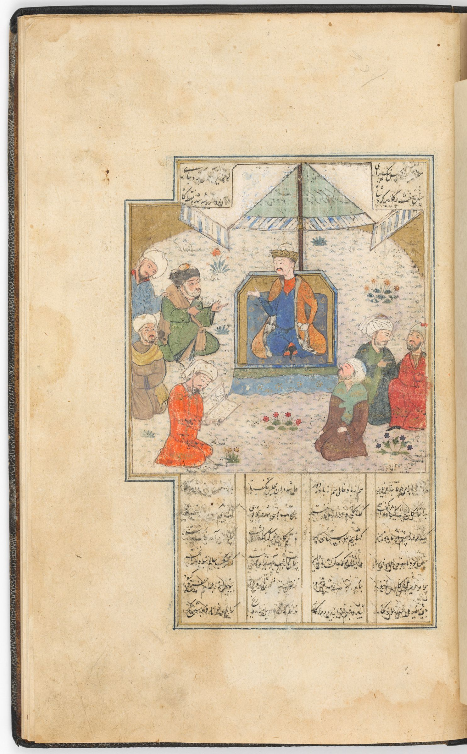 Iskandar With The Seven Sages (Text Verso; Painting Recto Of Folio 357), Painting From A Manuscript Of The Khamsa By Nizami