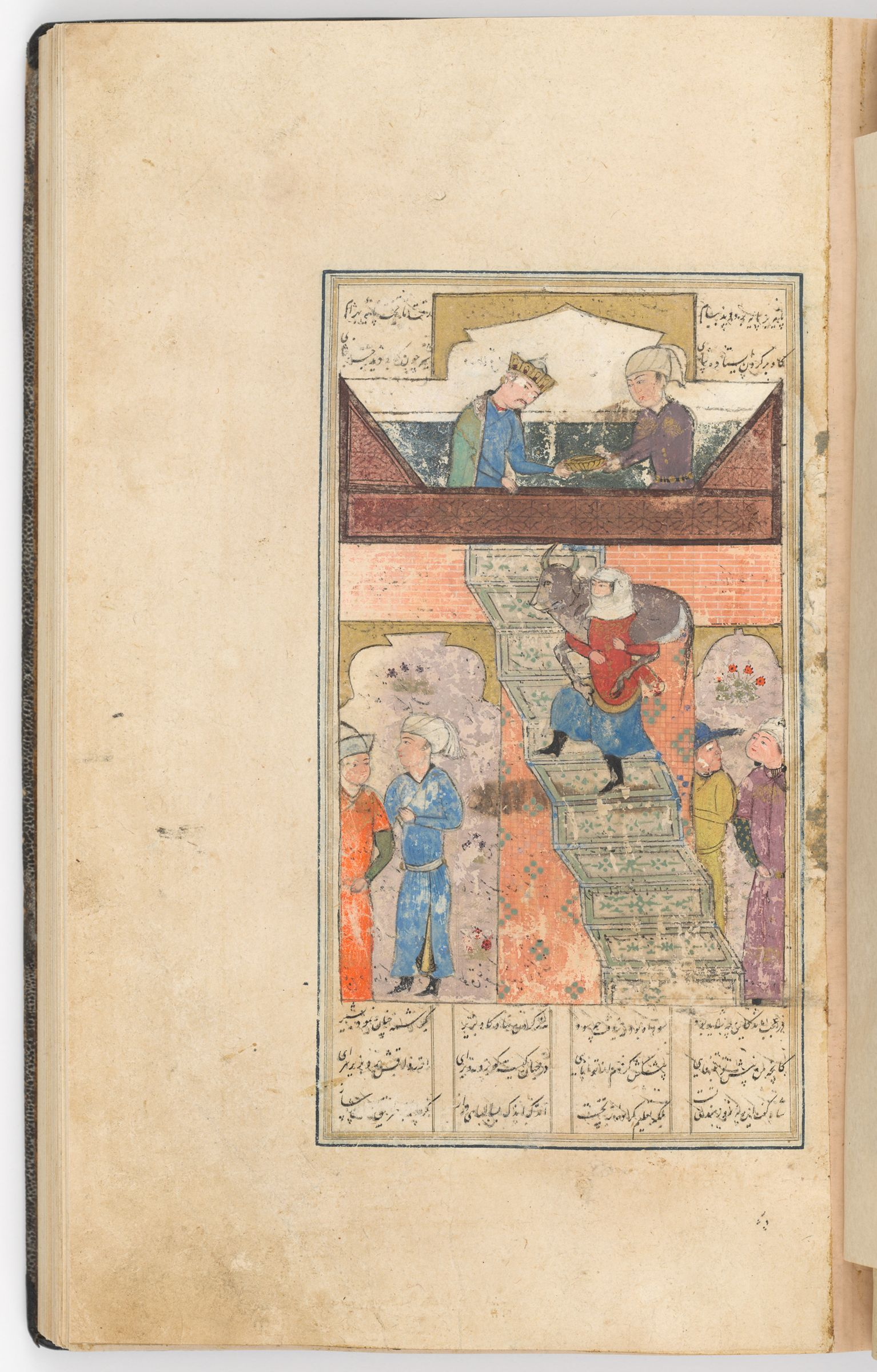 Fitna Carries A Calf On Her Shoulder Up A Sixty-Step Tower (Text Verso; Painting Recto Of Folio 200), Painting From A Manuscript Of The Khamsa By Nizami
