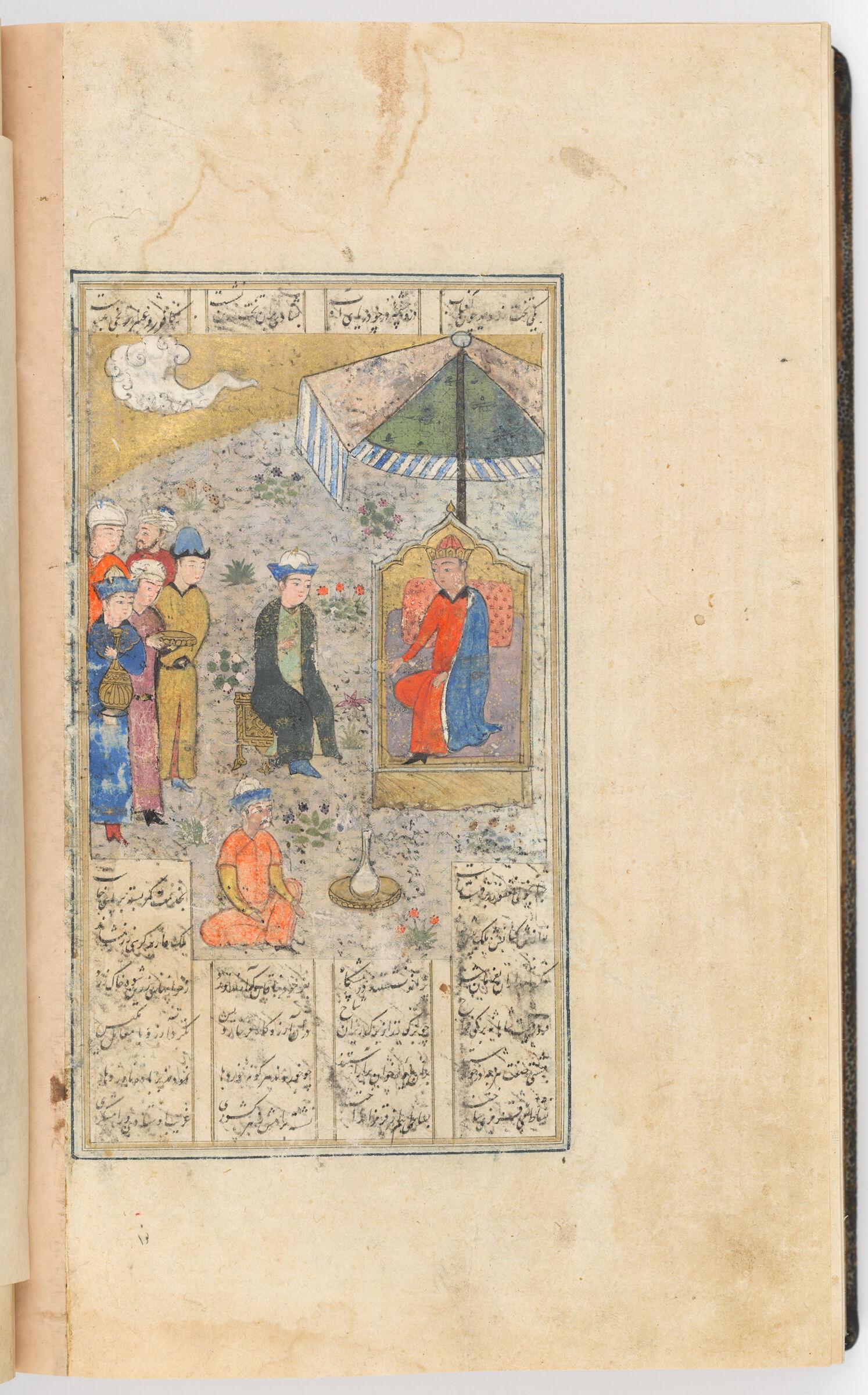 Khaqan Of Chin Invites Iskandar (Text Recto; Painting Verso Of Folio 313), Painting From A Manuscript Of The Khamsa By Nizami