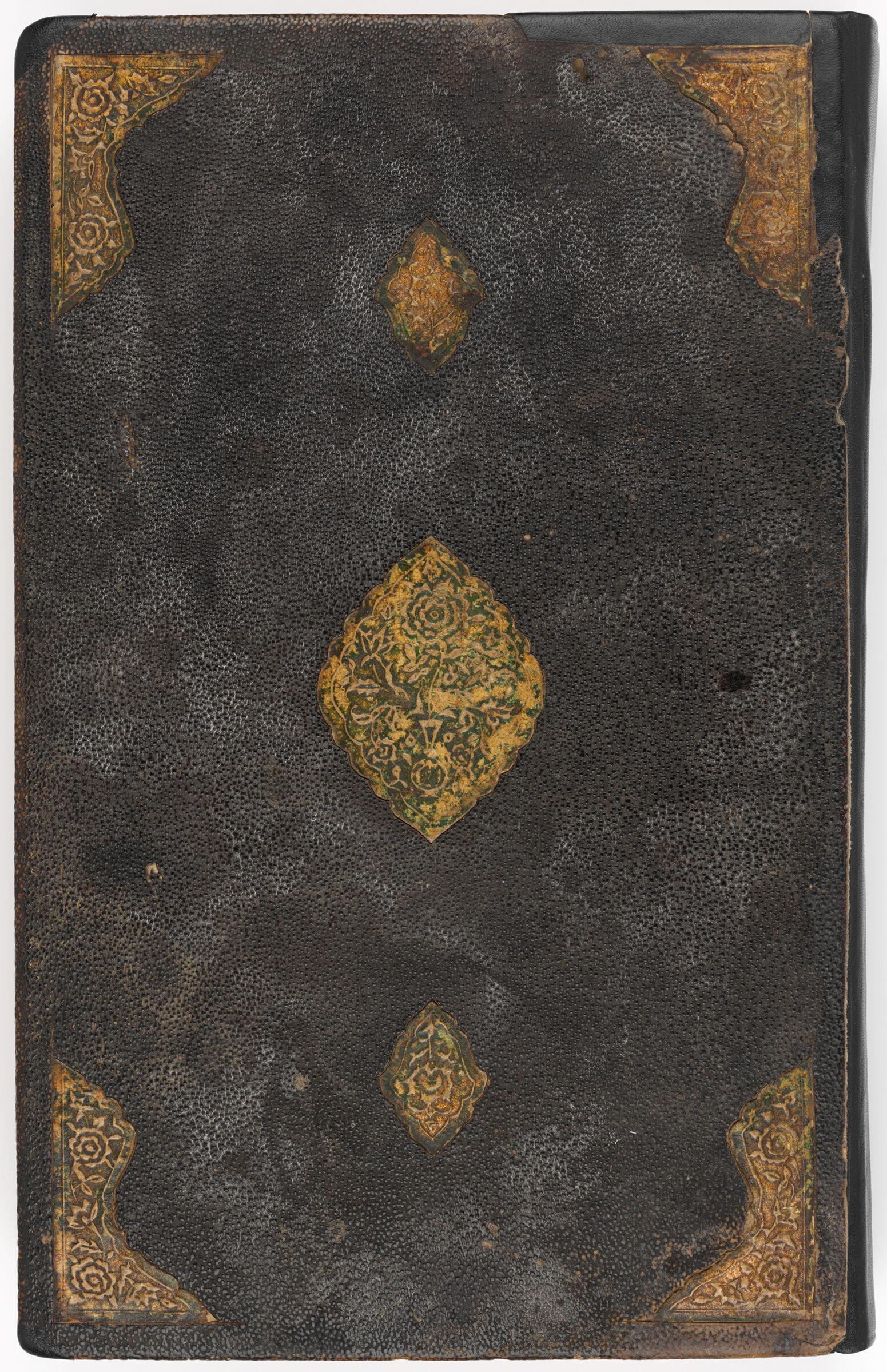 Illustrated Manuscript Of The Khamsa (Quintet) By Nizami