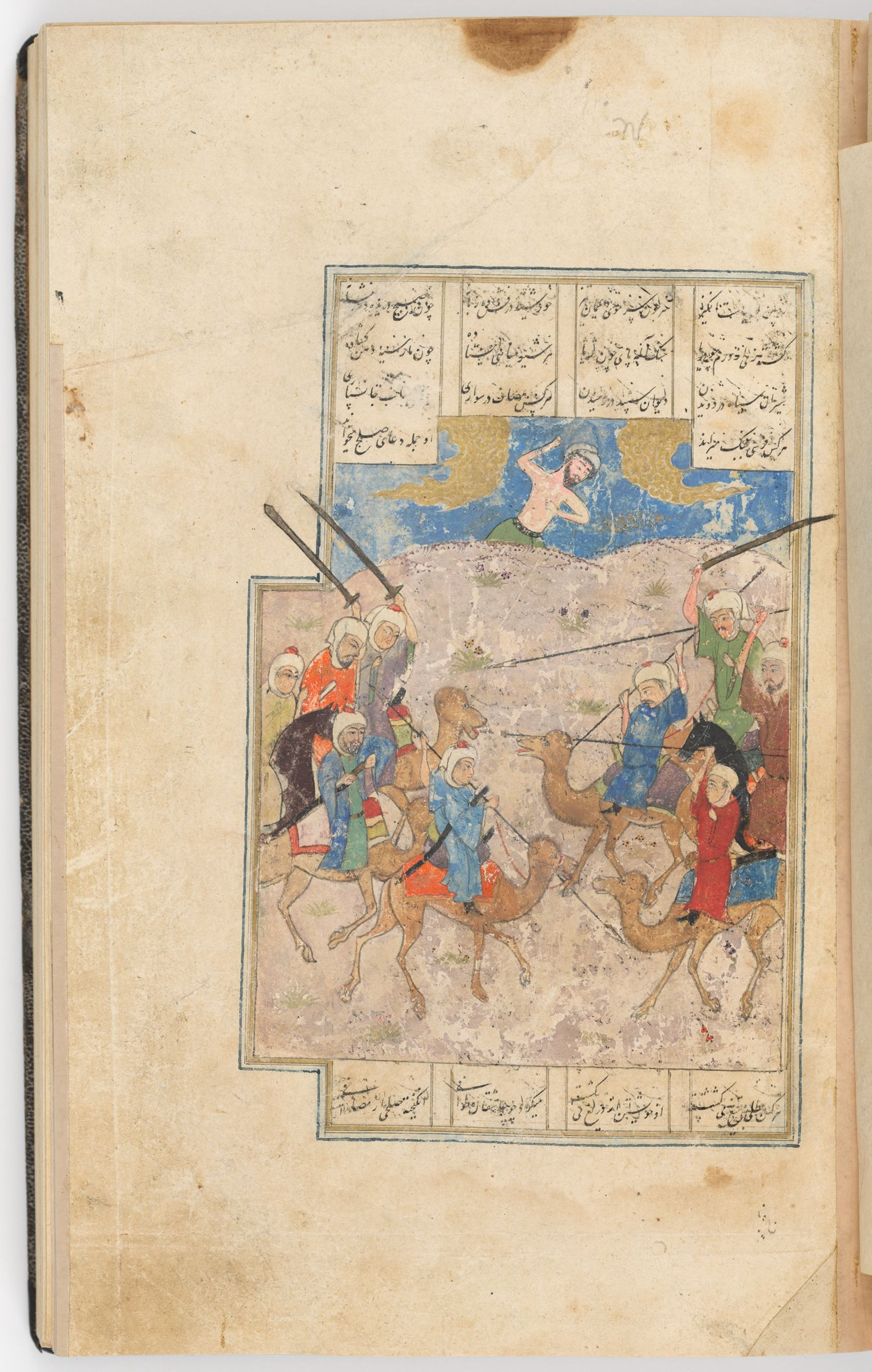 Majnun Watches The Battle Of The Clans (Text Verso; Painting Recto Of Folio 161), Painting From A Manuscript Of The Khamsa By Nizami