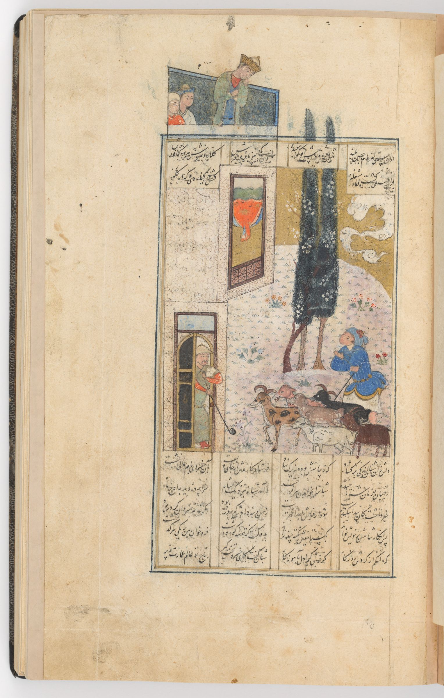 Iskandar And The Wise Shepherd (Text Verso; Painting Recto Of Folio 162), Painting From A Manuscript Of The Khamsa By Nizami