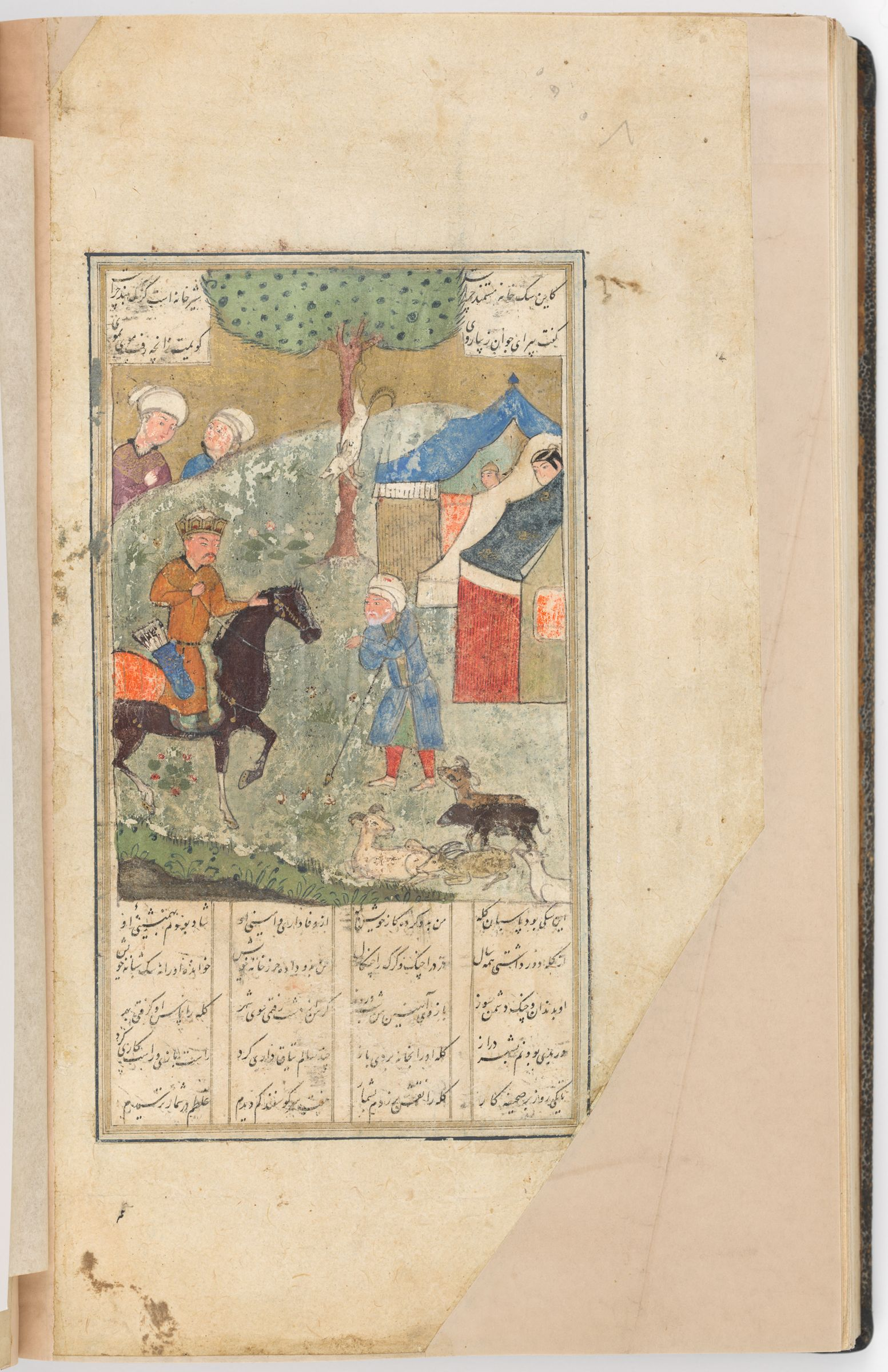 Bahram Gur Meeting A Shepherd Who Hung His Dog On A Tree (Text Recto; Painting Verso Of Folio 238), Painting From A Manuscript Of The Khamsa By Nizami