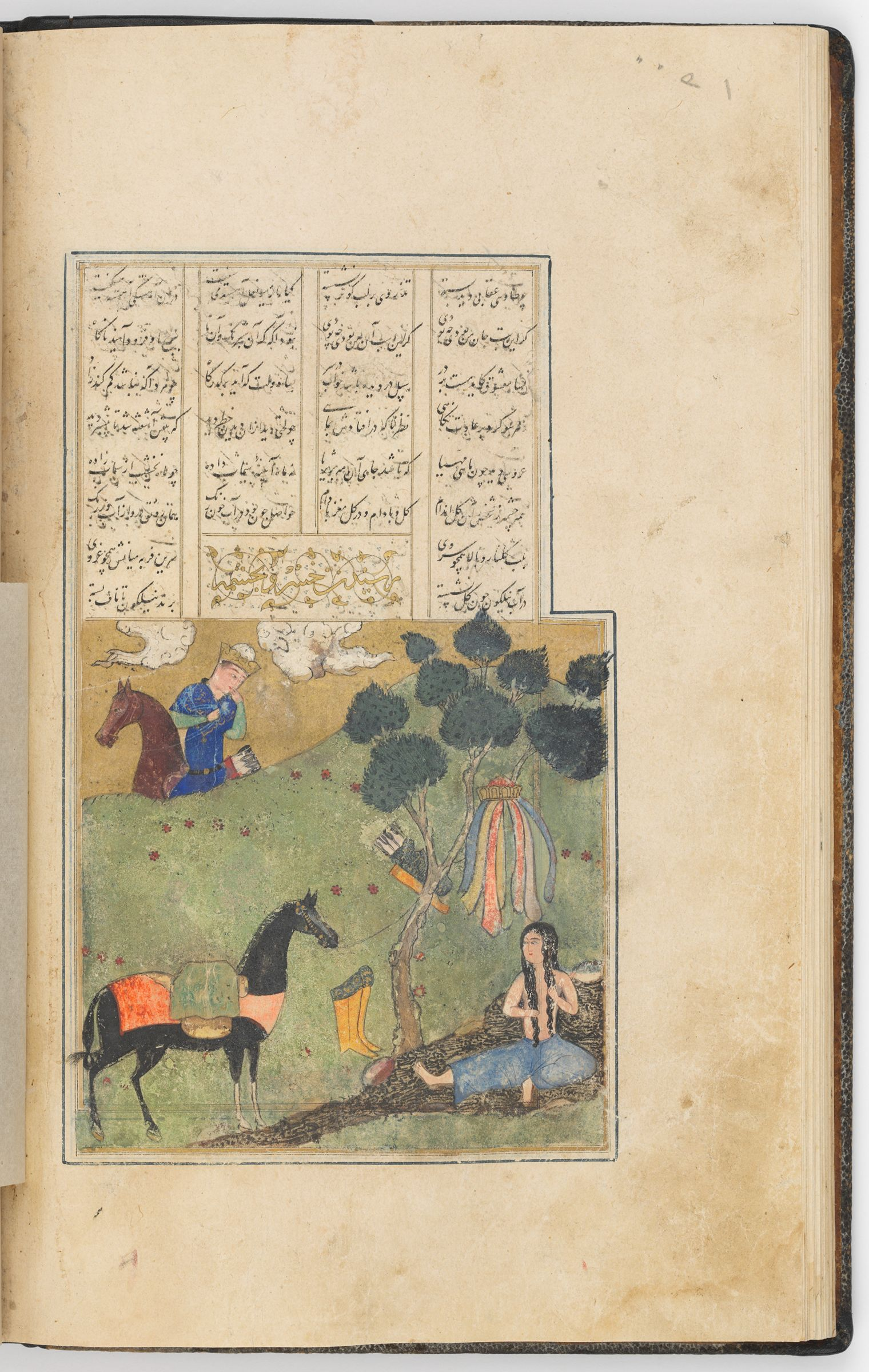 Khusraw Catches Sight Of Shirin Bathing (Text Recto; Painting Verso Of Folio 50), Painting From A Manuscript Of The Khamsa By Nizam