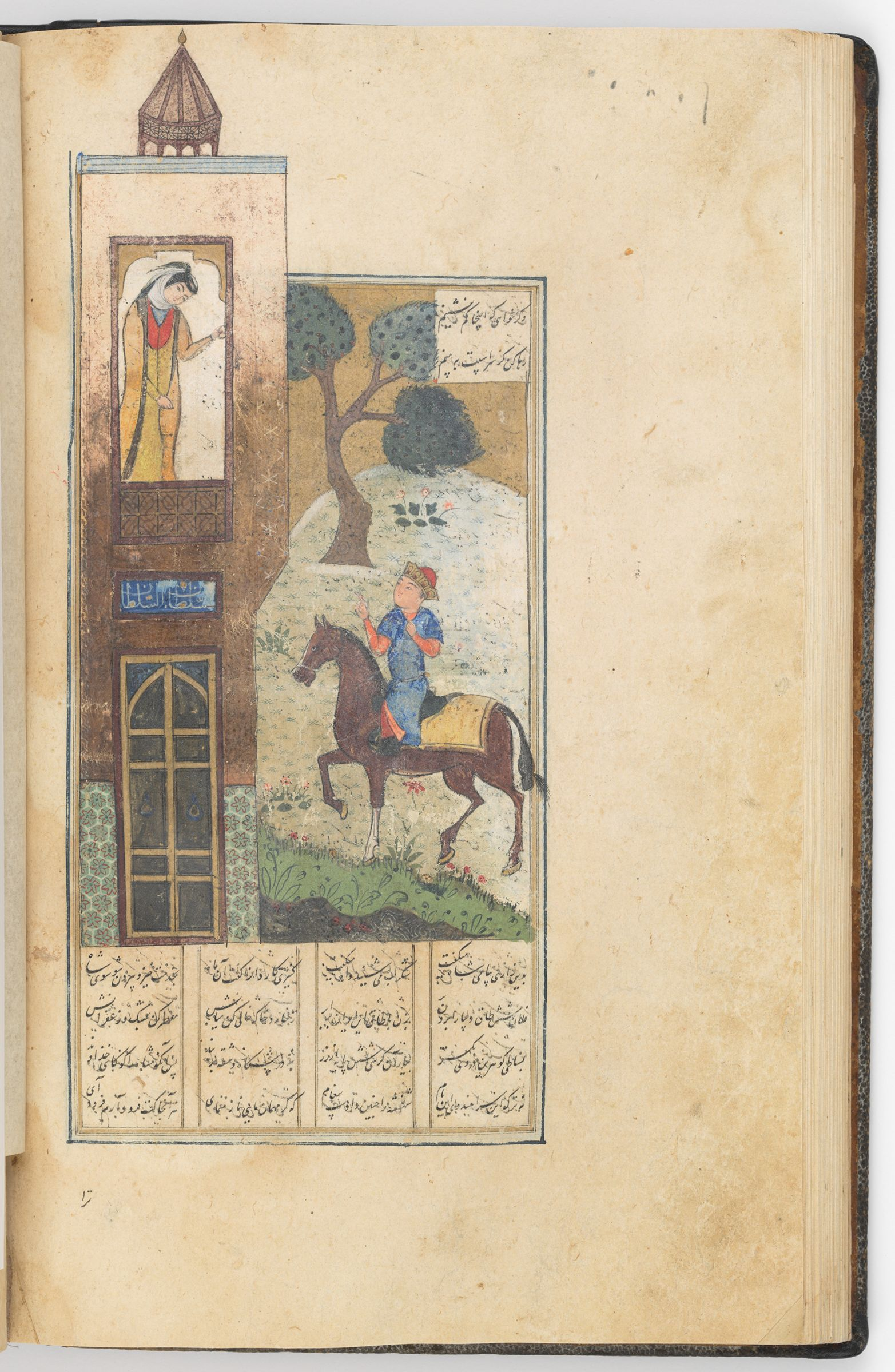 Khusraw Comes To Shirin's Palace (Text Recto; Painting Verso Of Folio 87), Painting From A Manuscript Of The Khamsa By Nizami