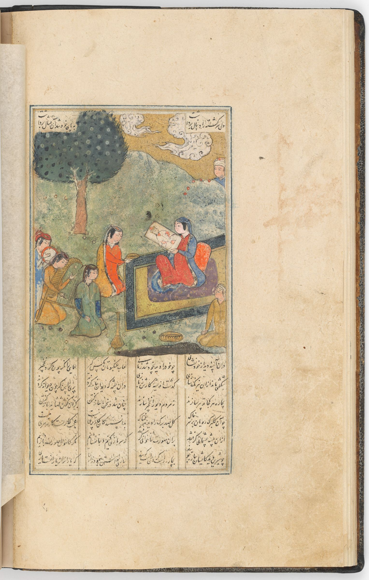 Shirin Looks At The Portrait Of Khusraw (Text Recto; Painting Verso Of Folio 46), Painting From A Manuscript Of The Khamsa By Nizam