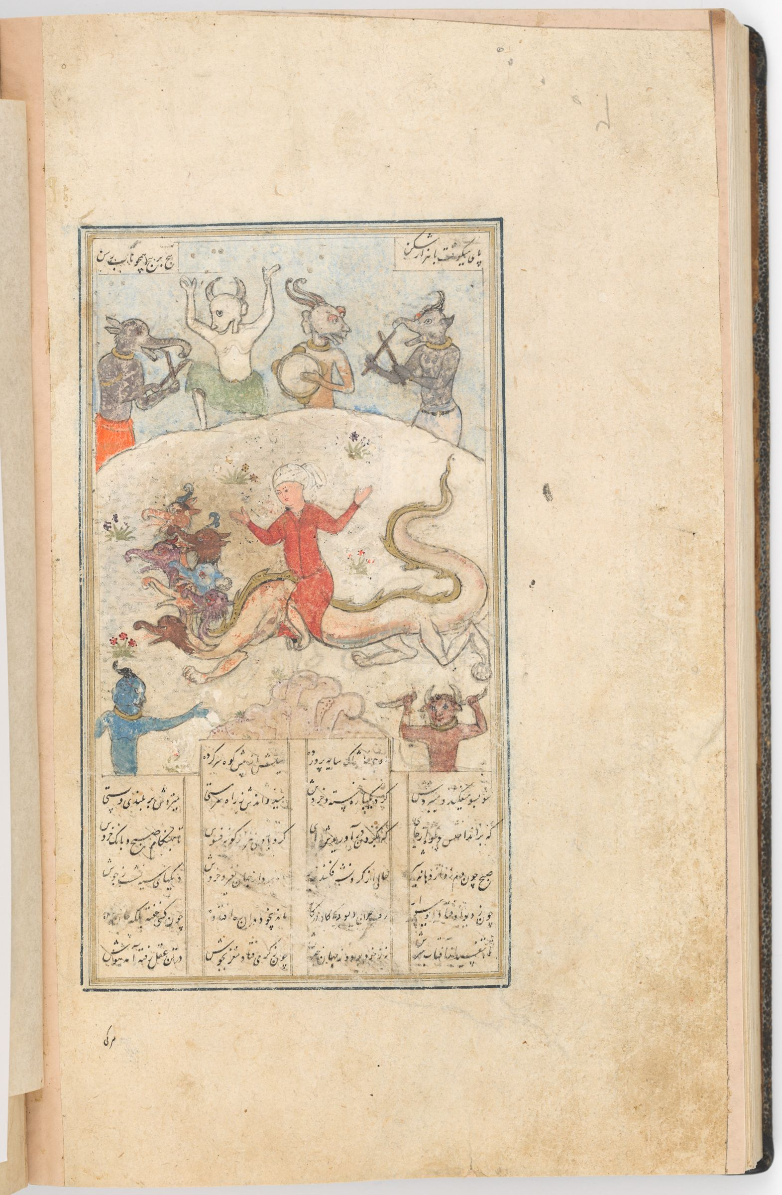Mahan Confronted By Demons Finds His Horse Transformed Into A Seven-Headed Dragon (Text Recto; Painting Verso Of Folio 224), Painting From A Manuscript Of The Khamsa By Nizami