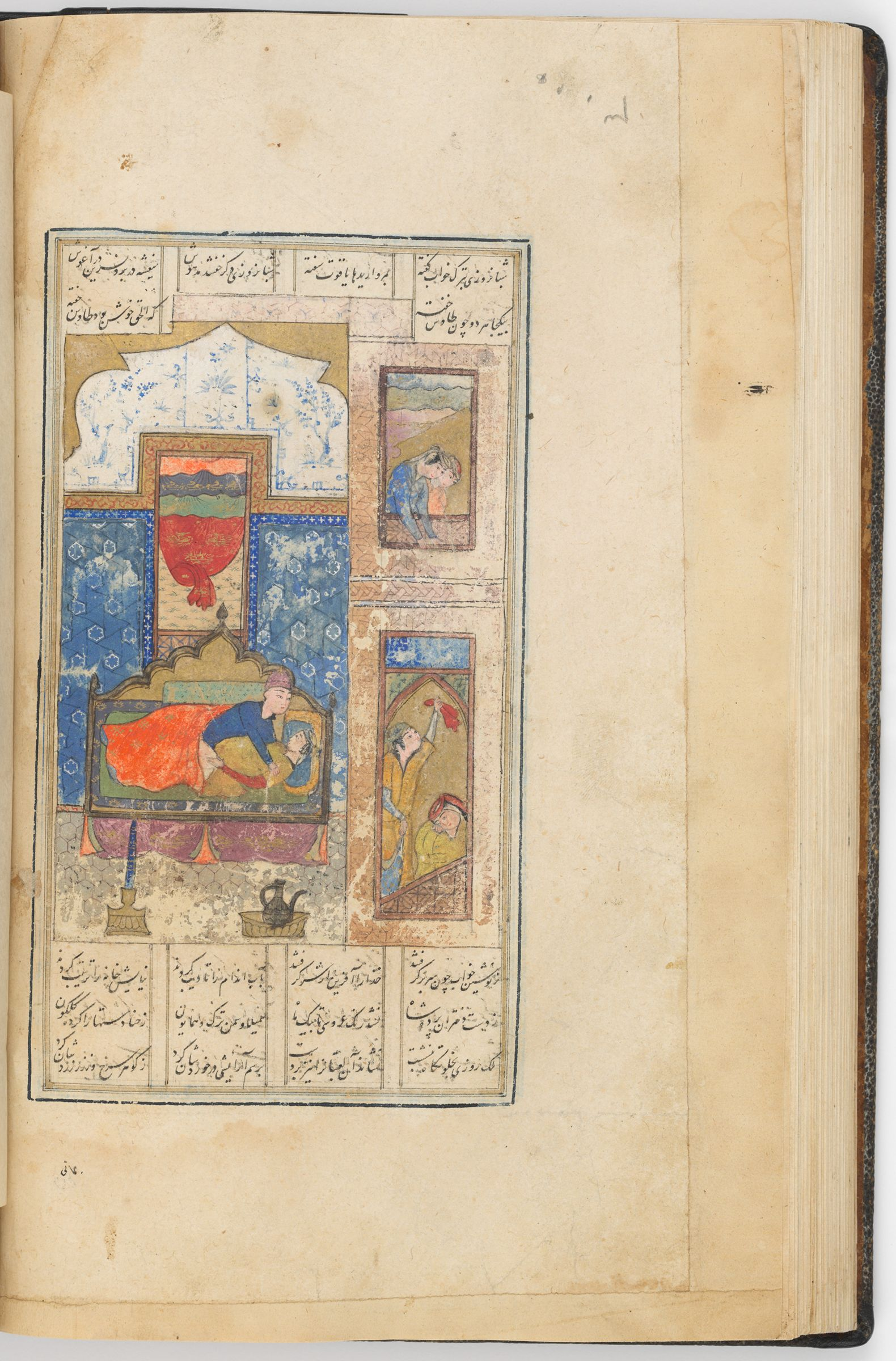 Khusraw And Shirin Making Love (Text Recto; Painting Verso Of Folio 104), Painting From A Manuscript Of The Khamsa By Nizami