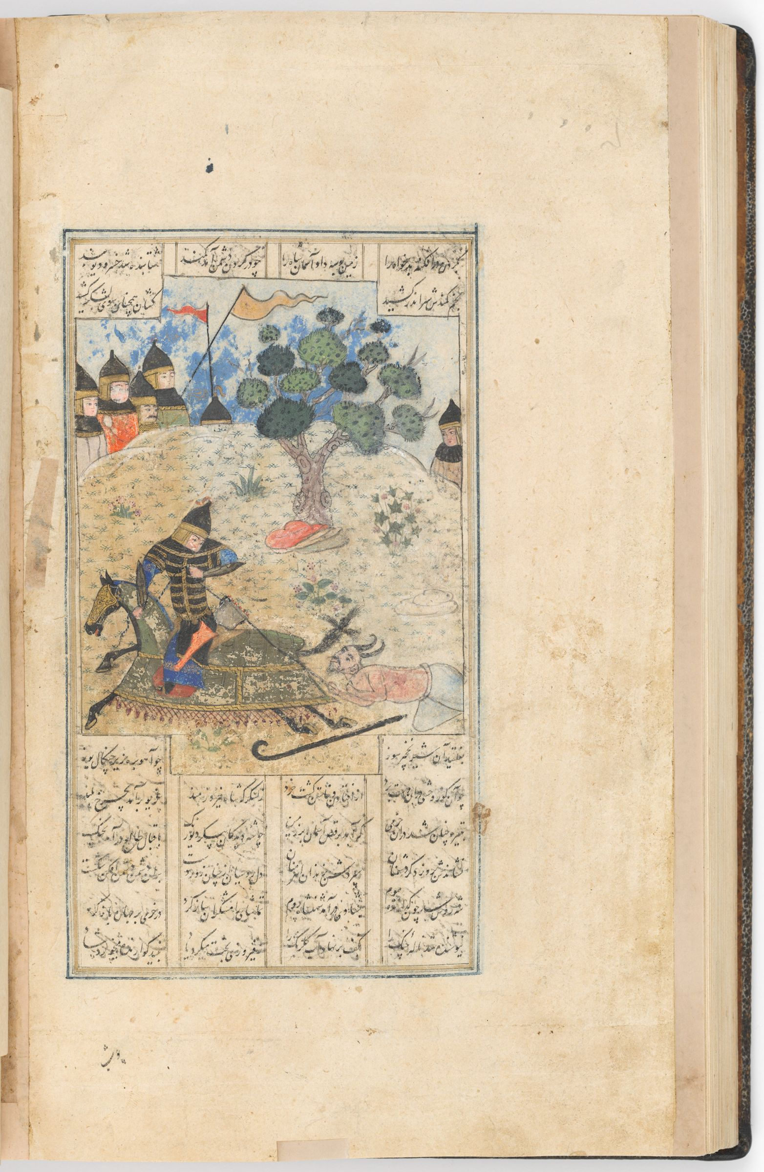 Iskandar Lassoing The Russian Demon (Text Recto; Painting Verso Of Folio 163), Painting From A Manuscript Of The Khamsa By Nizami