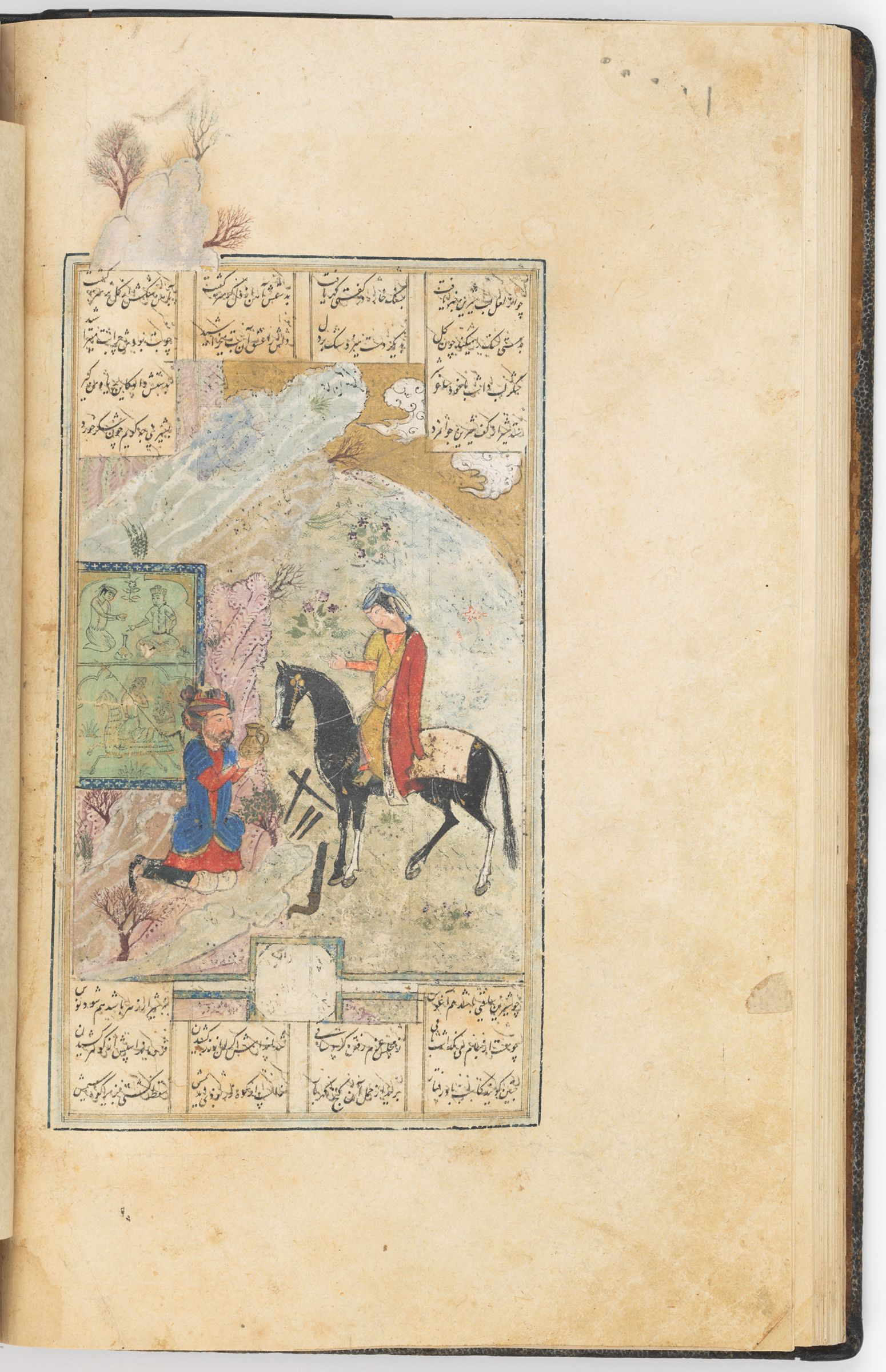Shirin Goes To Mount Bistun And Meets Farhad (Text Recto; Painting Verso Of Folio 77), Painting From A Manuscript Of The Khamsa By Nizam