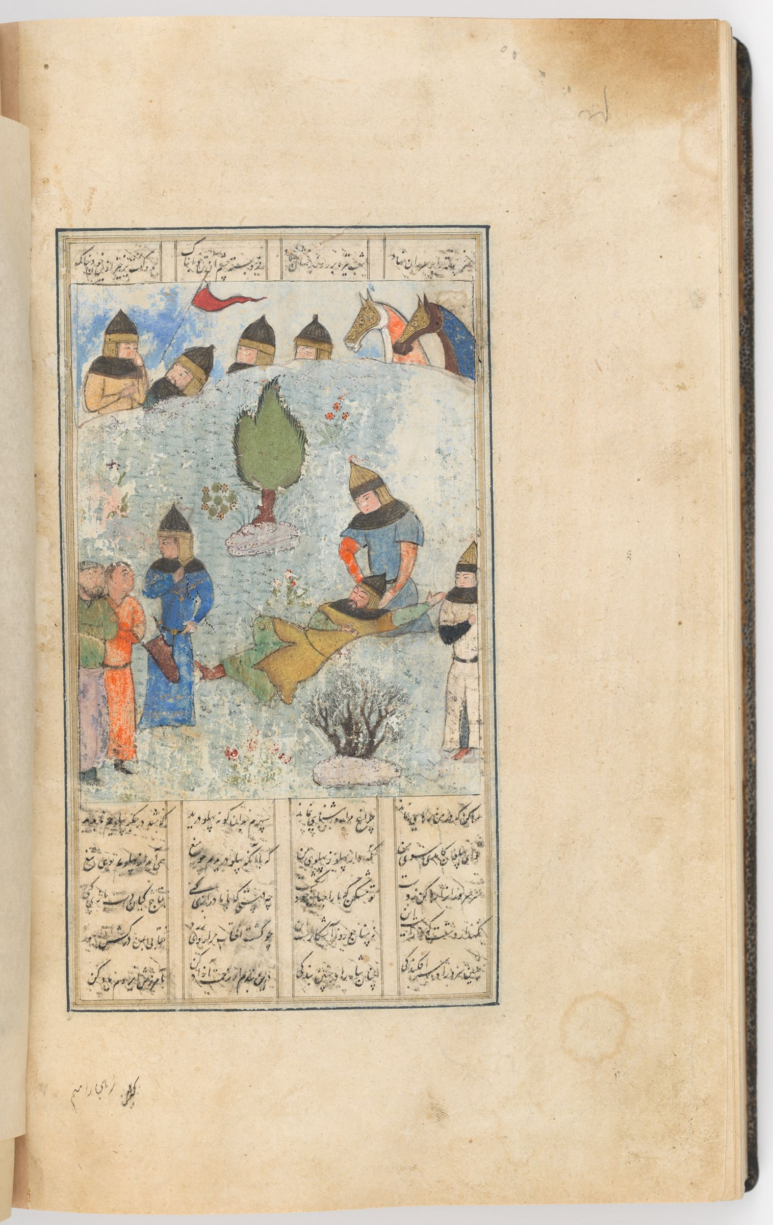 Iskandar Comforting The Dying Dara (Text Recto; Painting Verso Of Folio 276), Painting From A Manuscript Of The Khamsa By Nizami