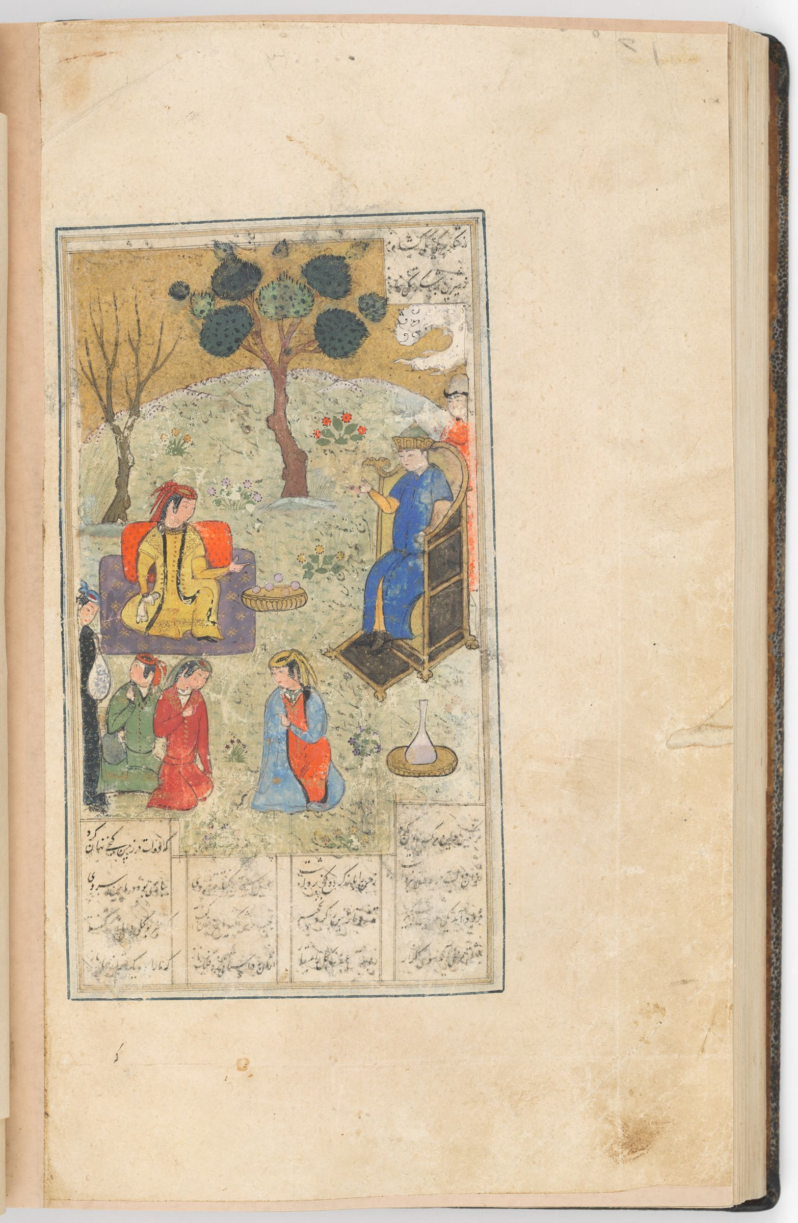 Khusraw, Shirin, Shapur And The Girls Telling Stories (Text Recto; Painting Verso Of Folio 165), Painting From A Manuscript Of The Khamsa By Nizami