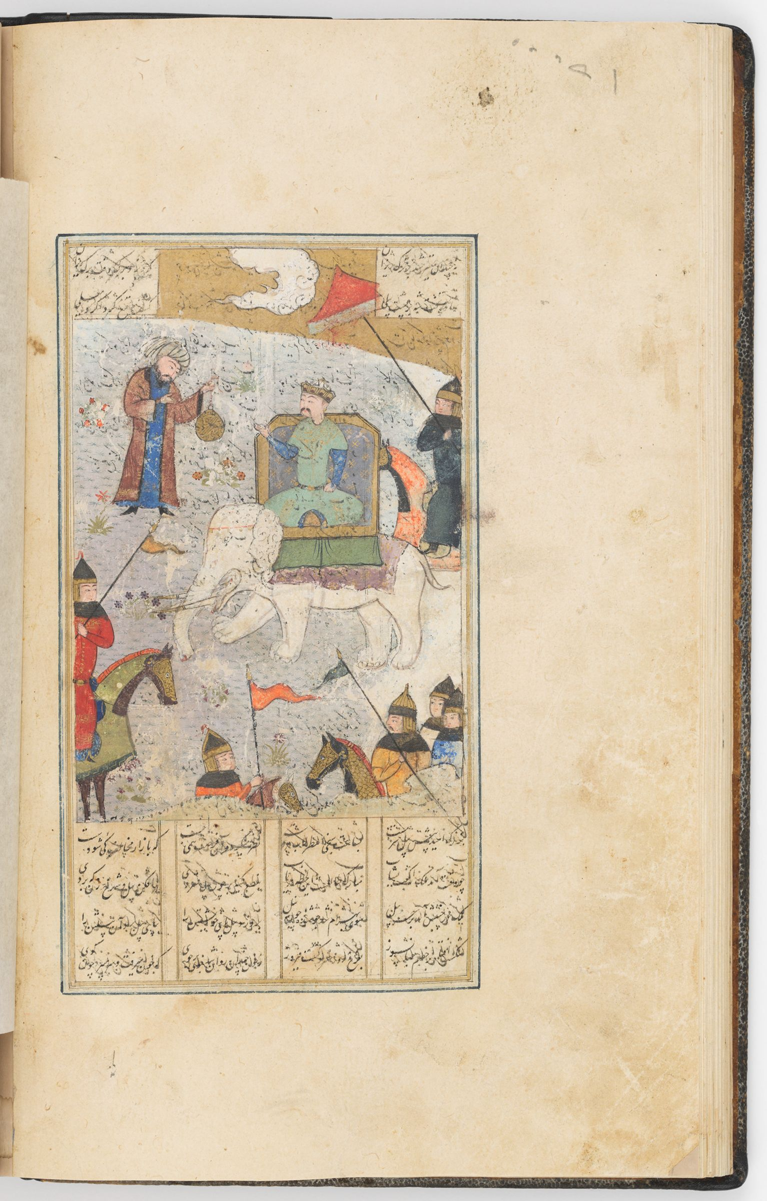 Battle Of Khusraw And Bahram Chubin (Text Recto; Painting Verso Of Folio 62), Painting From A Manuscript Of The Khamsa By Nizam