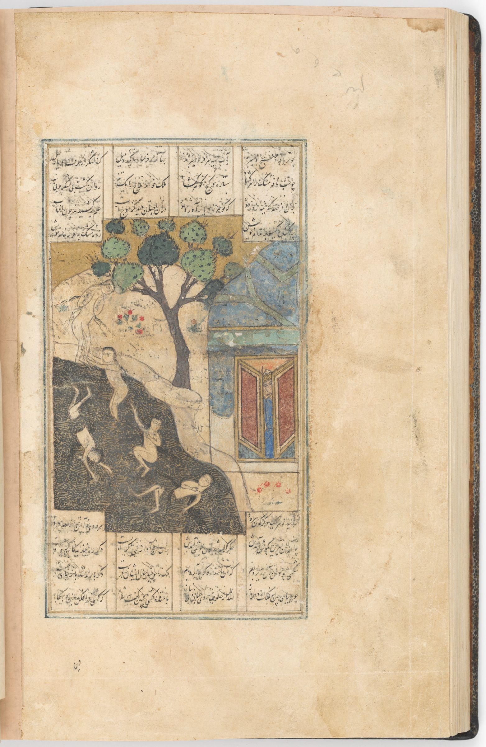 Iskandar Watching Bathing Maidens (Text Recto; Painting Verso Of Folio 164), Painting From A Manuscript Of The Khamsa By Nizami