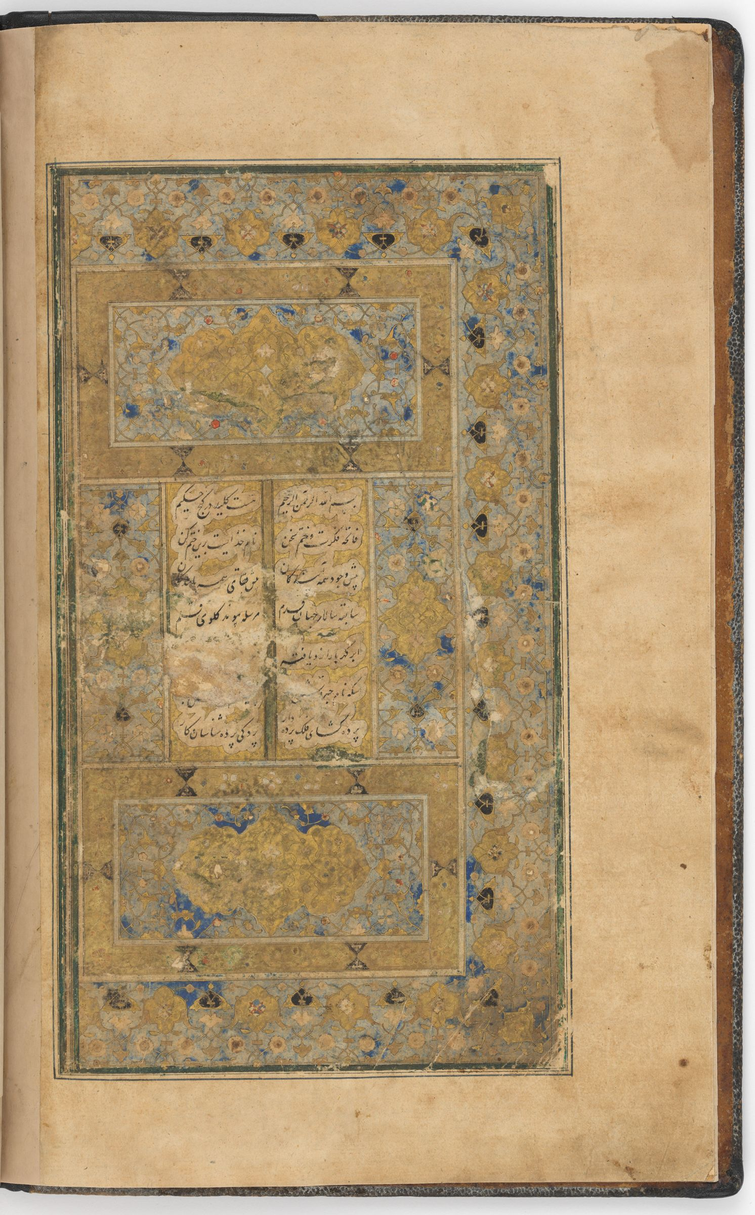 Acquisition Note Of Basile B. Corpi And The Right Half Of The Double-Page Illuminated Frontispiece (Acquisition Note Of Basile B. Corpi Recto  And Illumination Verso Of Folio 2) From A Manuscript Of The Khamsa By Nizami