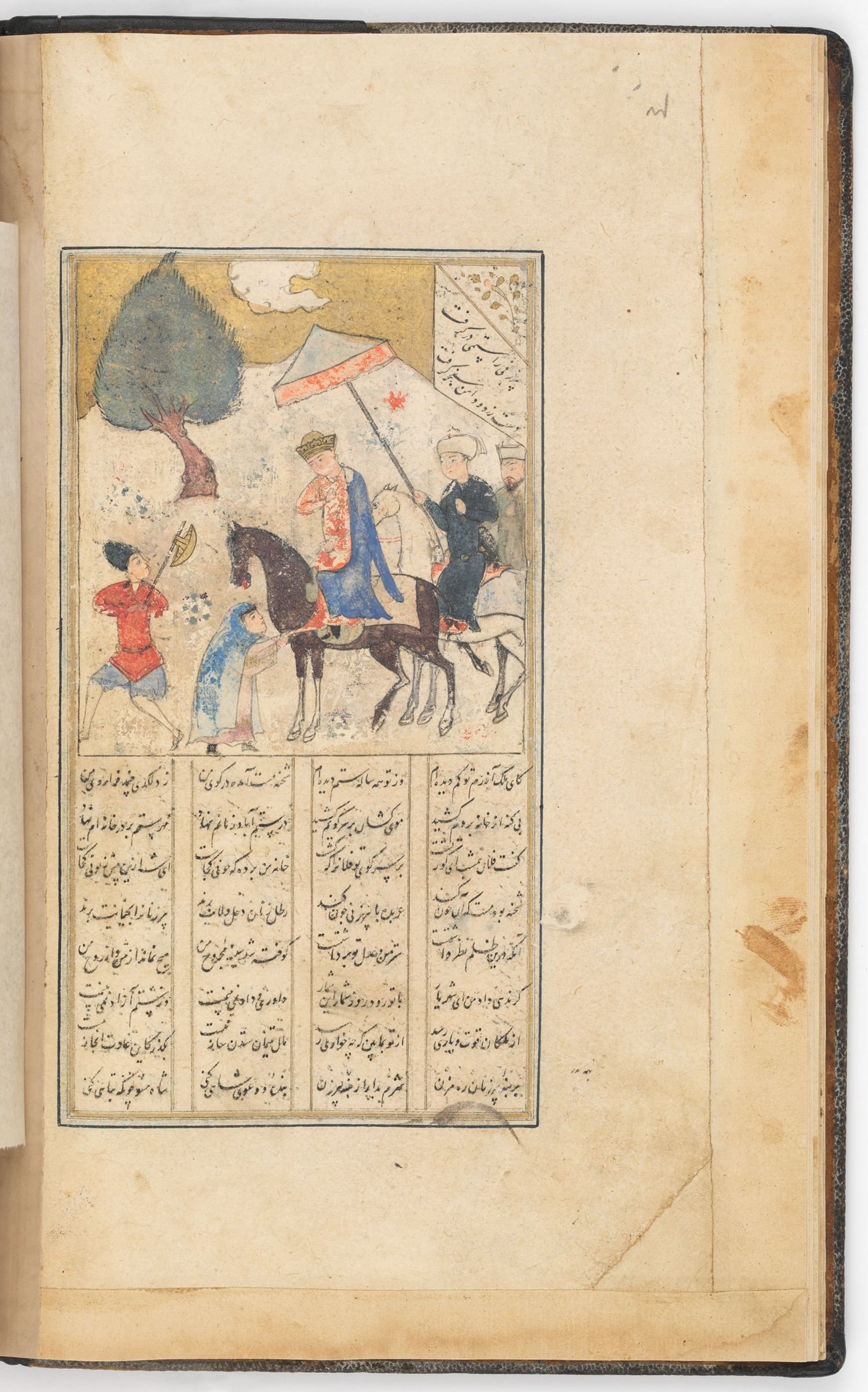 Sultan Sanjar And The Old Woman (Text Recto; Painting Verso Of Folio 18), Painting From A Manuscript Of The Khamsa By Nizami