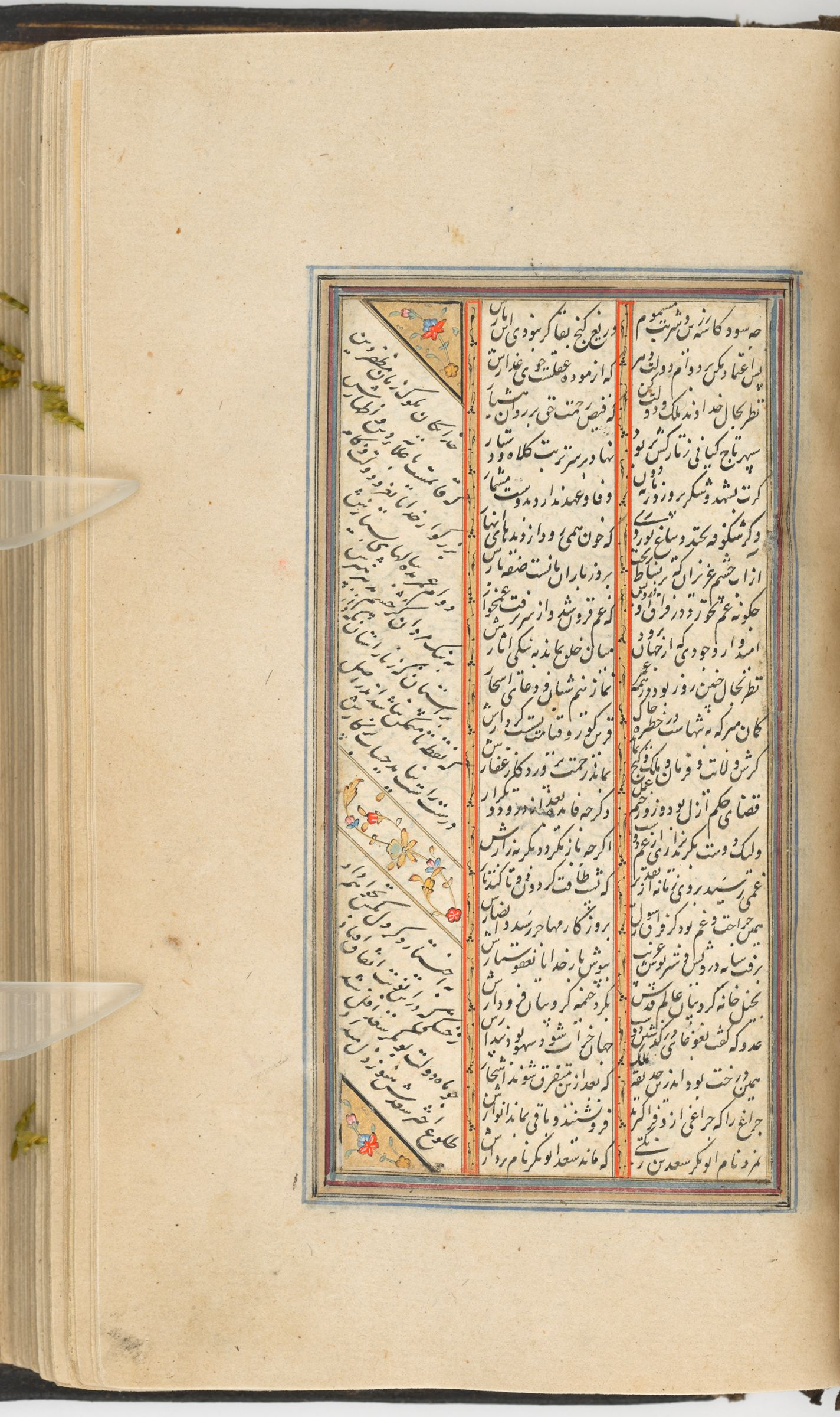 Text Folio (Text Recto; Text Verso Of Folio 179), From A Manuscript Of The Kulliyat Of Sa'di