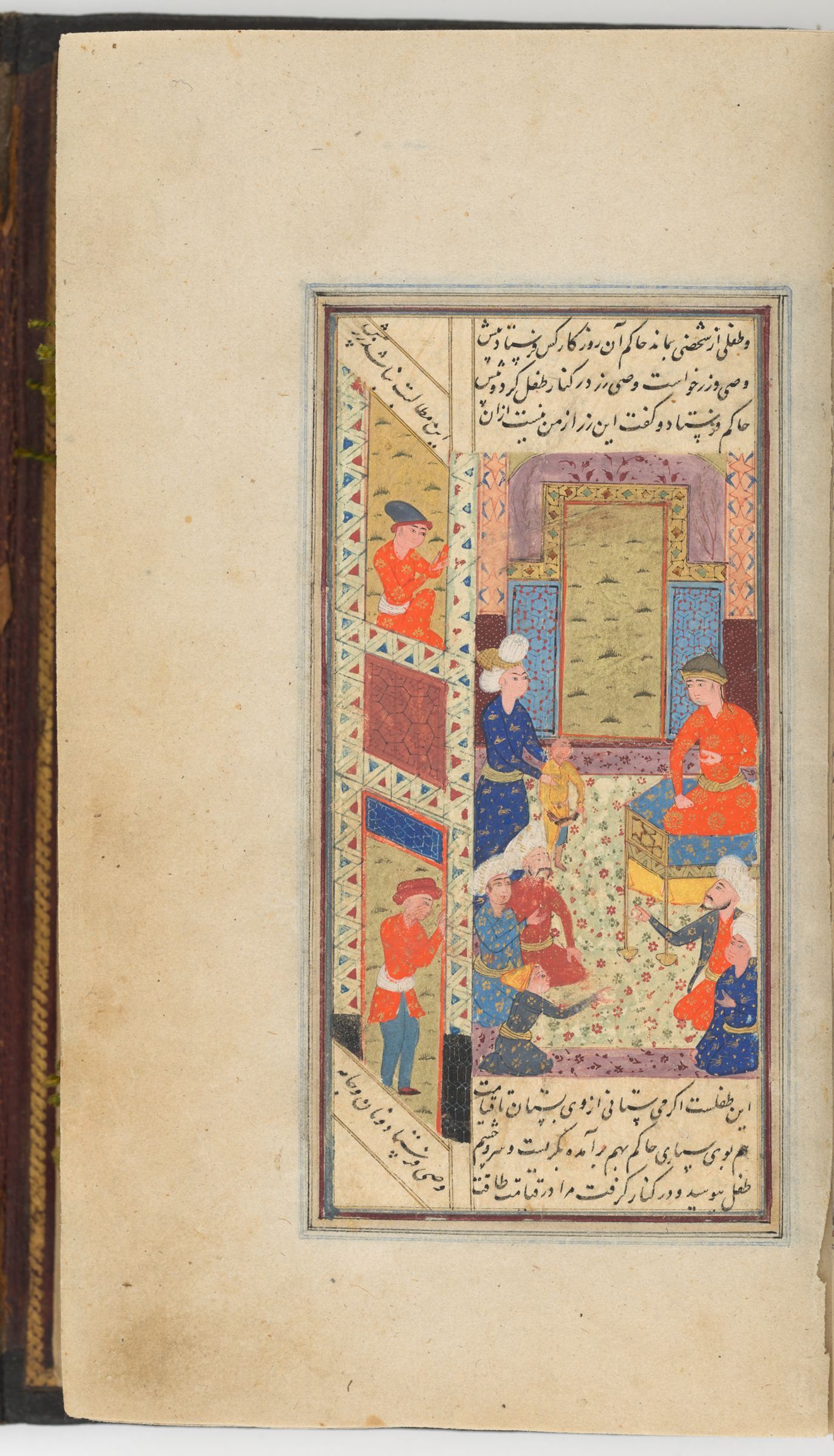 The Orphan From Whose Guardian The Ruler Asked For Gold (Painting Recto; Text Verso Of Folio 27), Painting From A Manuscript Of The Kulliyat Of Sa'di