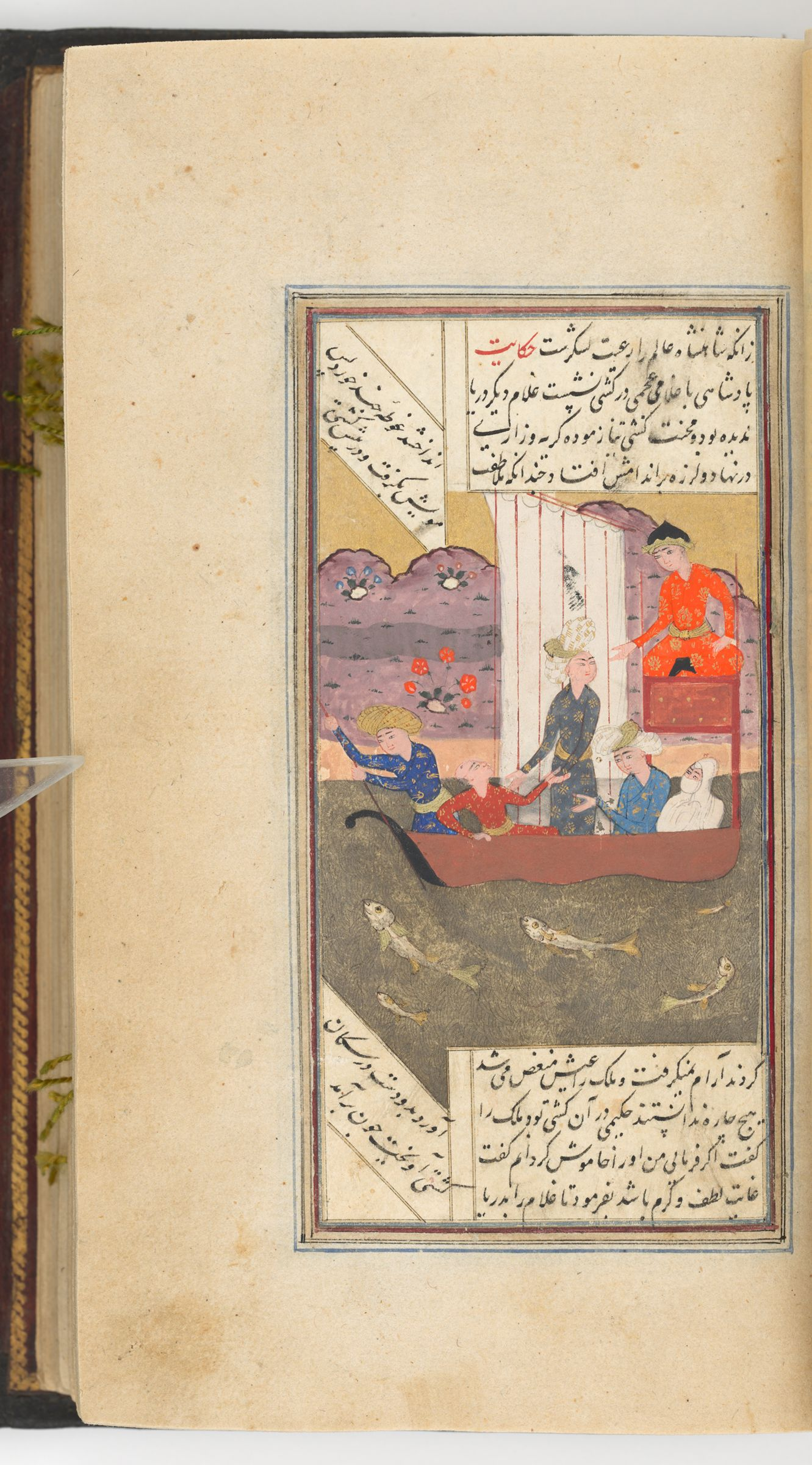 The Captain Throws The Slave Into The Sea (Painting Recto; Text Verso Of Folio 41), Painting From A Manuscript Of The Kulliyat Of Sa'di