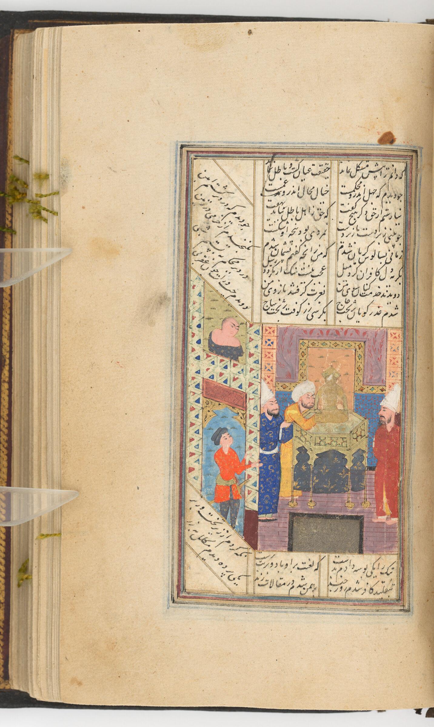Saʿdi In A Hindu Temple (Painting Recto; Text Verso Of Folio 144), Painting From A Manuscript Of The Kulliyat Of Sa'di