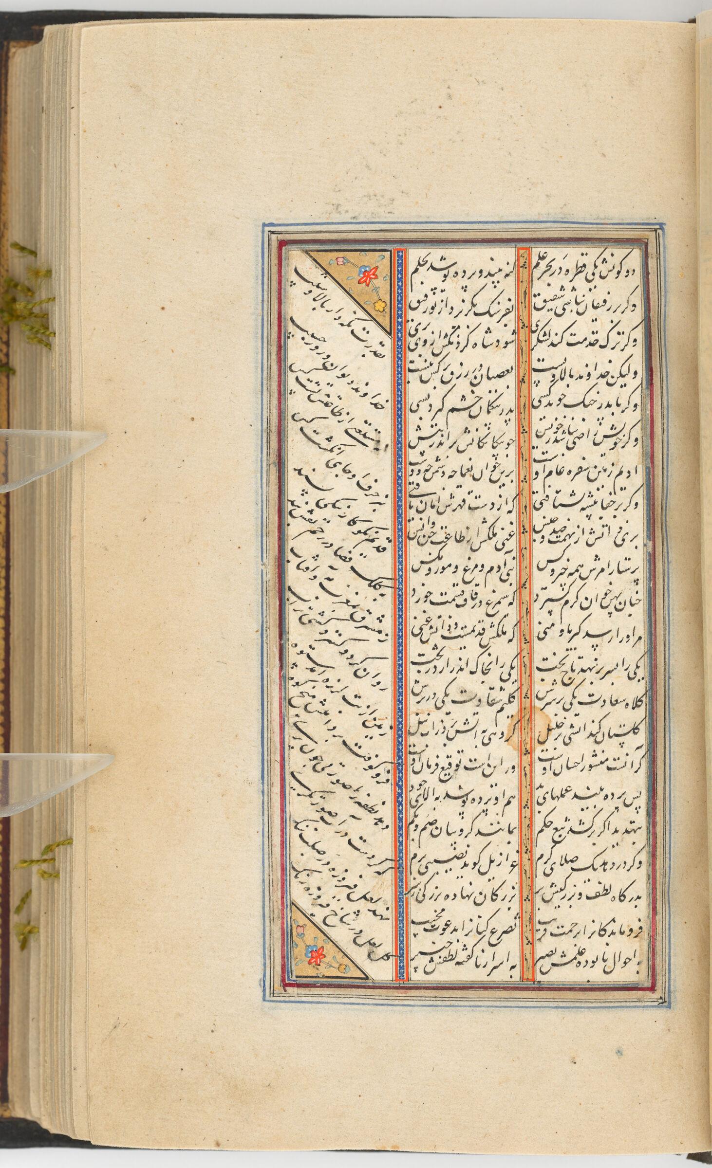 Text Folio (Text Recto; Text Verso Of Folio 80), From A Manuscript Of The Kulliyat Of Sa'di