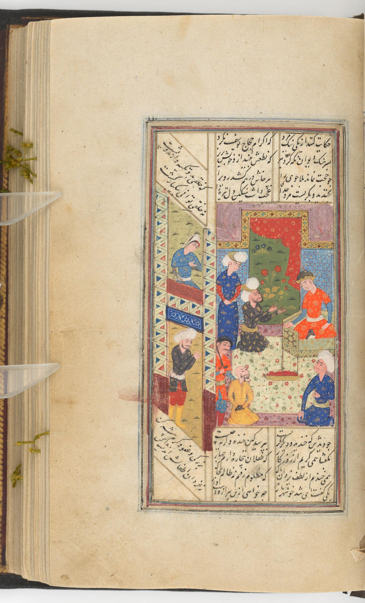 The Man Who Disrespected Hajjaj B. Yusuf (Painting Recto; Text Verso Of Folio 64), Painting From A Manuscript Of The Kulliyat Of Sa'di