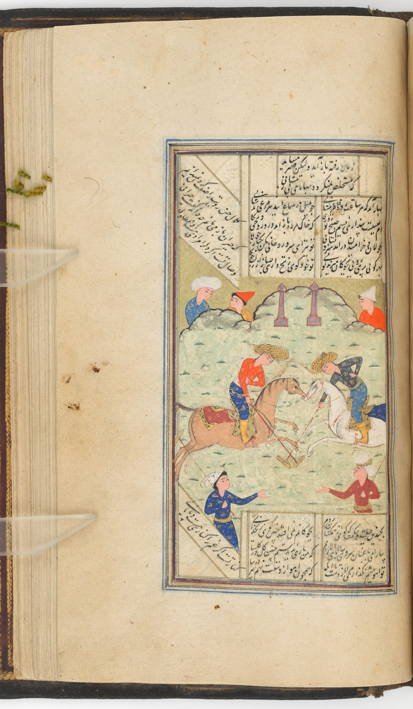 Polo Players (Painting Recto; Text Verso Of Folio 288), Painting From A Manuscript Of The Kulliyat Of Sa'di