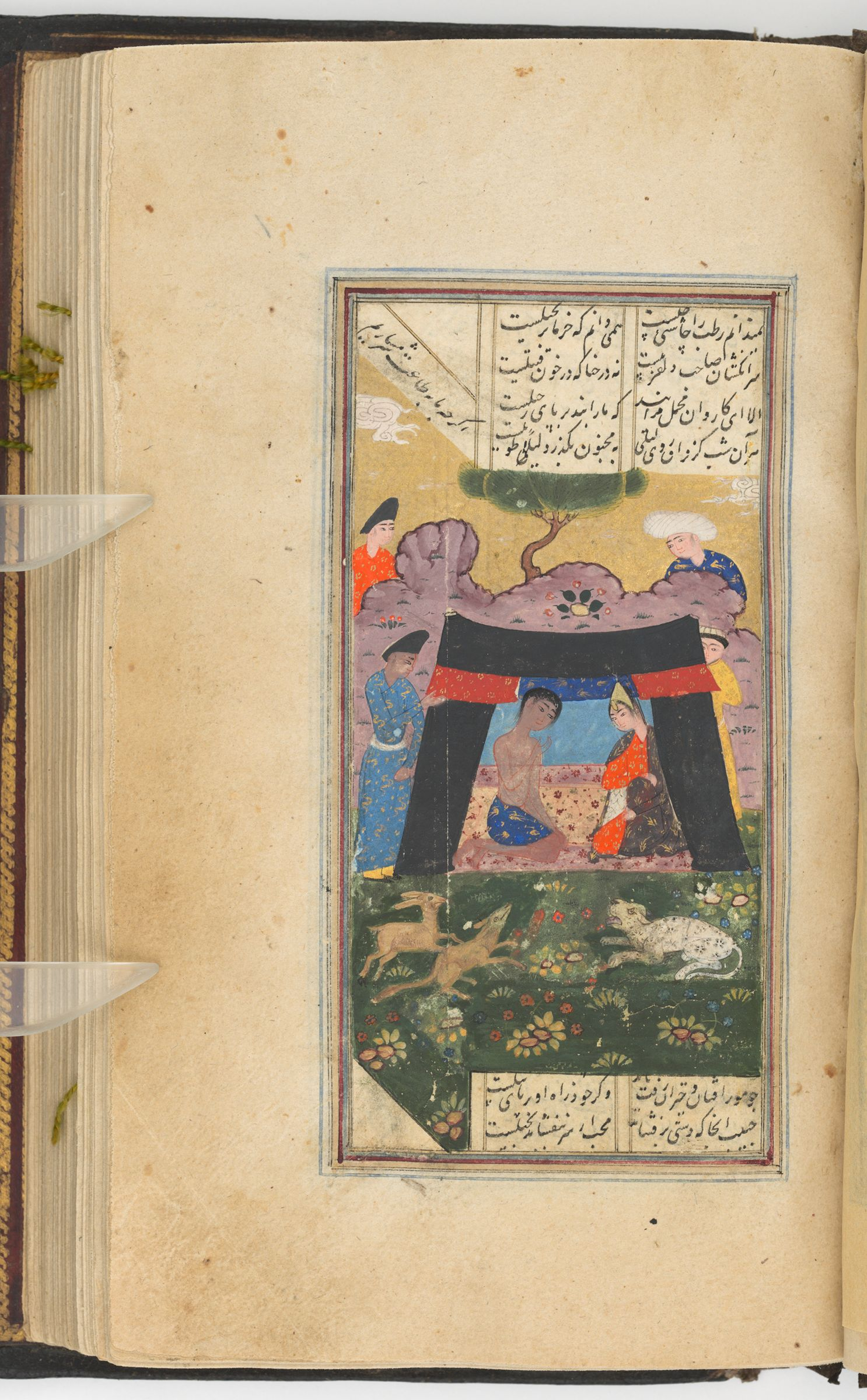 Layla And Majnun In A Tent (Painting Recto; Text Verso Of Folio 205), Painting From A Manuscript Of The Kulliyat Of Sa'di