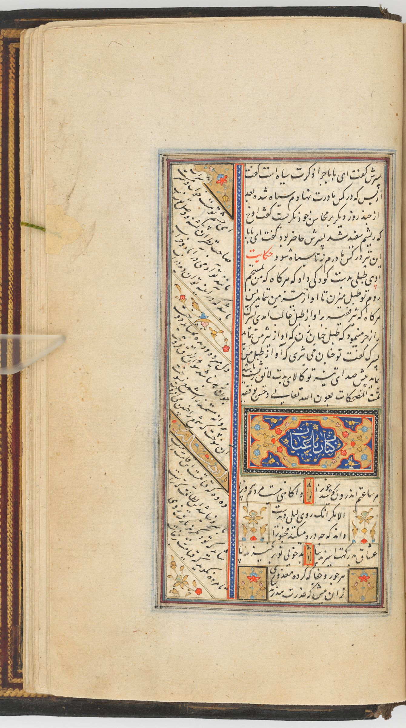 Text Folio With An Illuminated Heading (Text Recto; Text With An Illuminated Heading Verso Of Folio 340), From A Manuscript Of The Kulliyat Of Sa'di