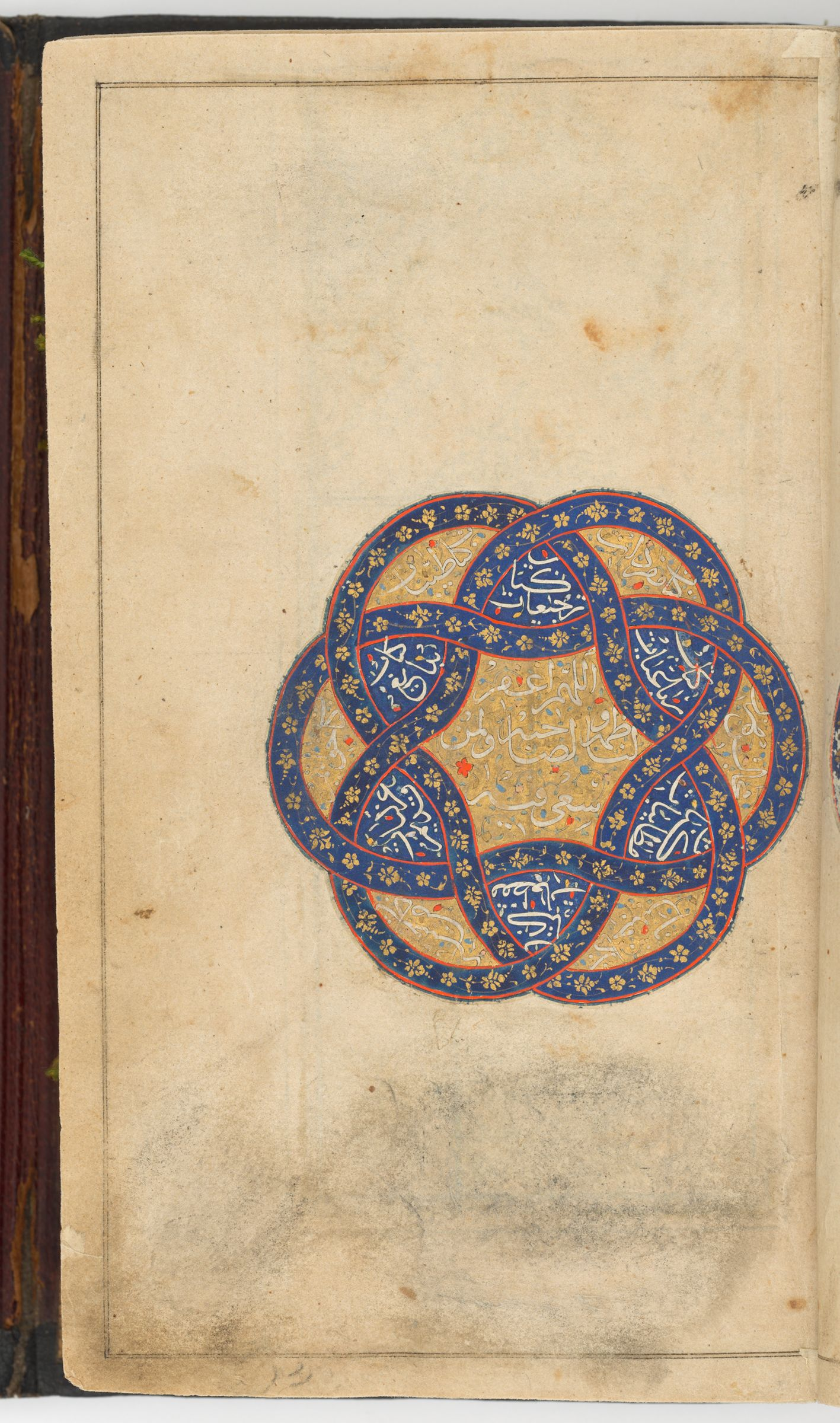 Folio With An Illuminated Roundel And Illuminated Heading (Illuminatied Recto; Illuminated Heading Verso Of Folio 3), From A Manuscript Of The Kulliyat Of Sa'di