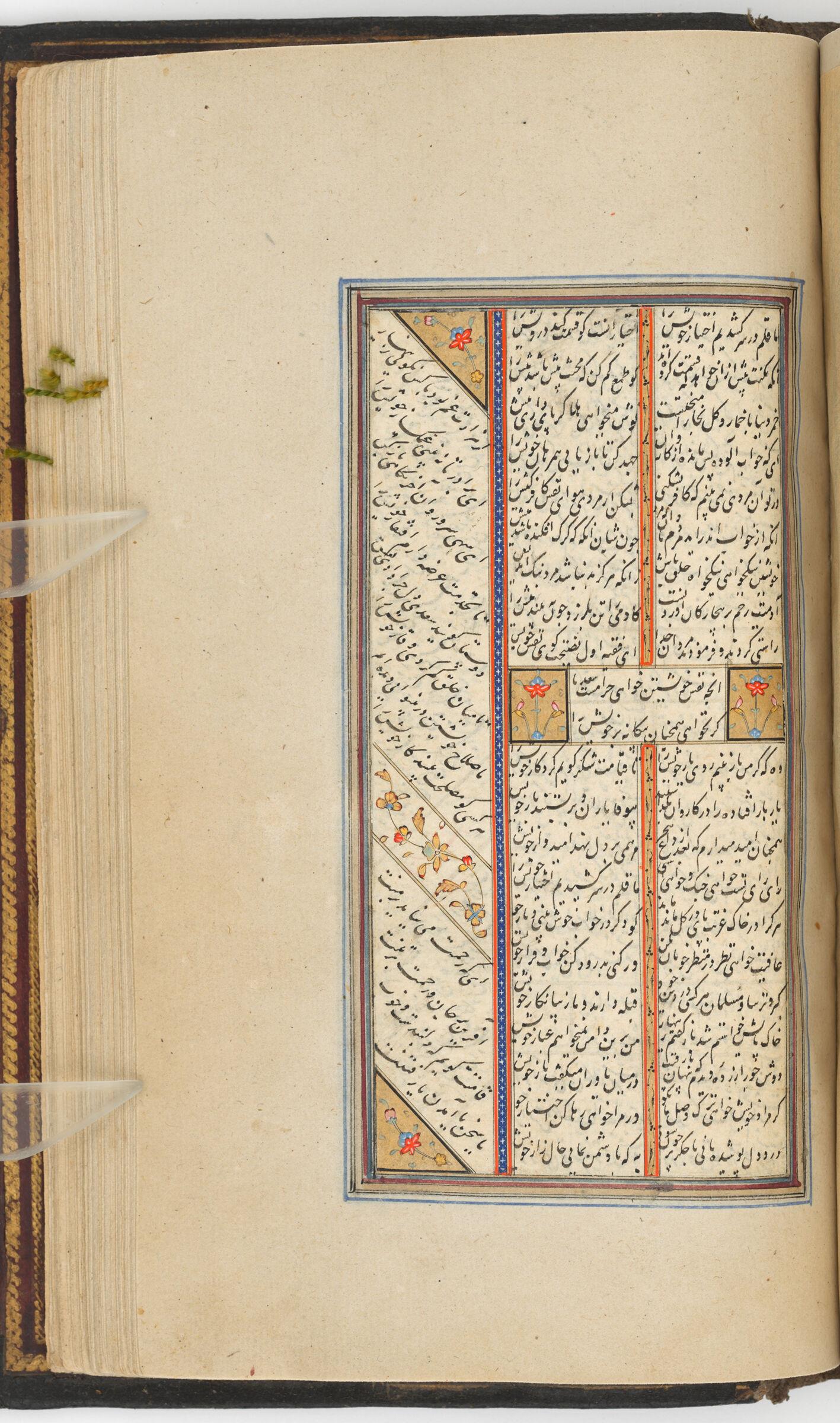 Text Folio With An Illuminated Heading (Text Folio Recto; Text Verso Of Folio 295), From A Manuscript Of The Kulliyat Of Sa'di