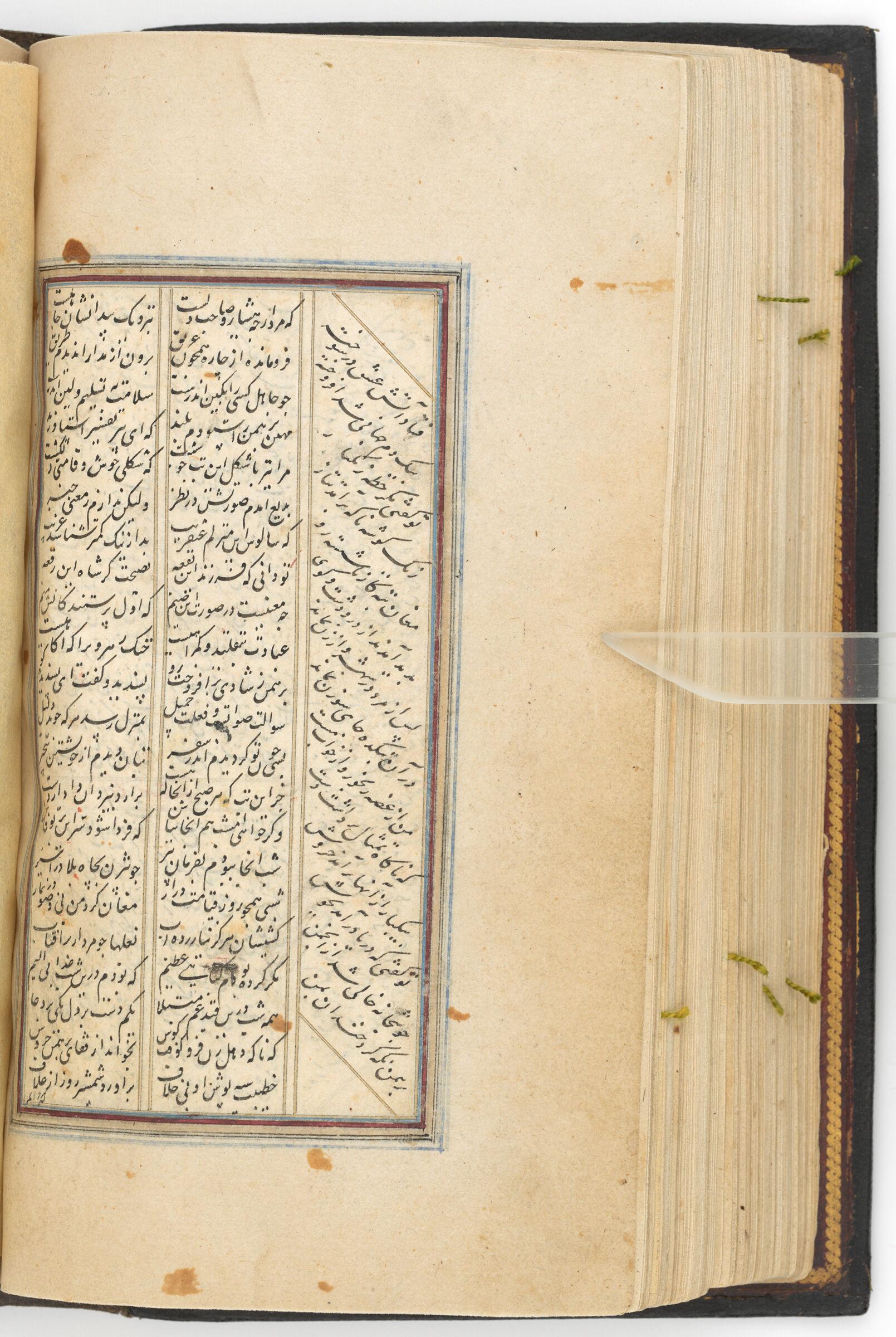 Text Folio (Text Recto; Text Verso Of Folio 143), From A Manuscript Of The Kulliyat Of Sa'di