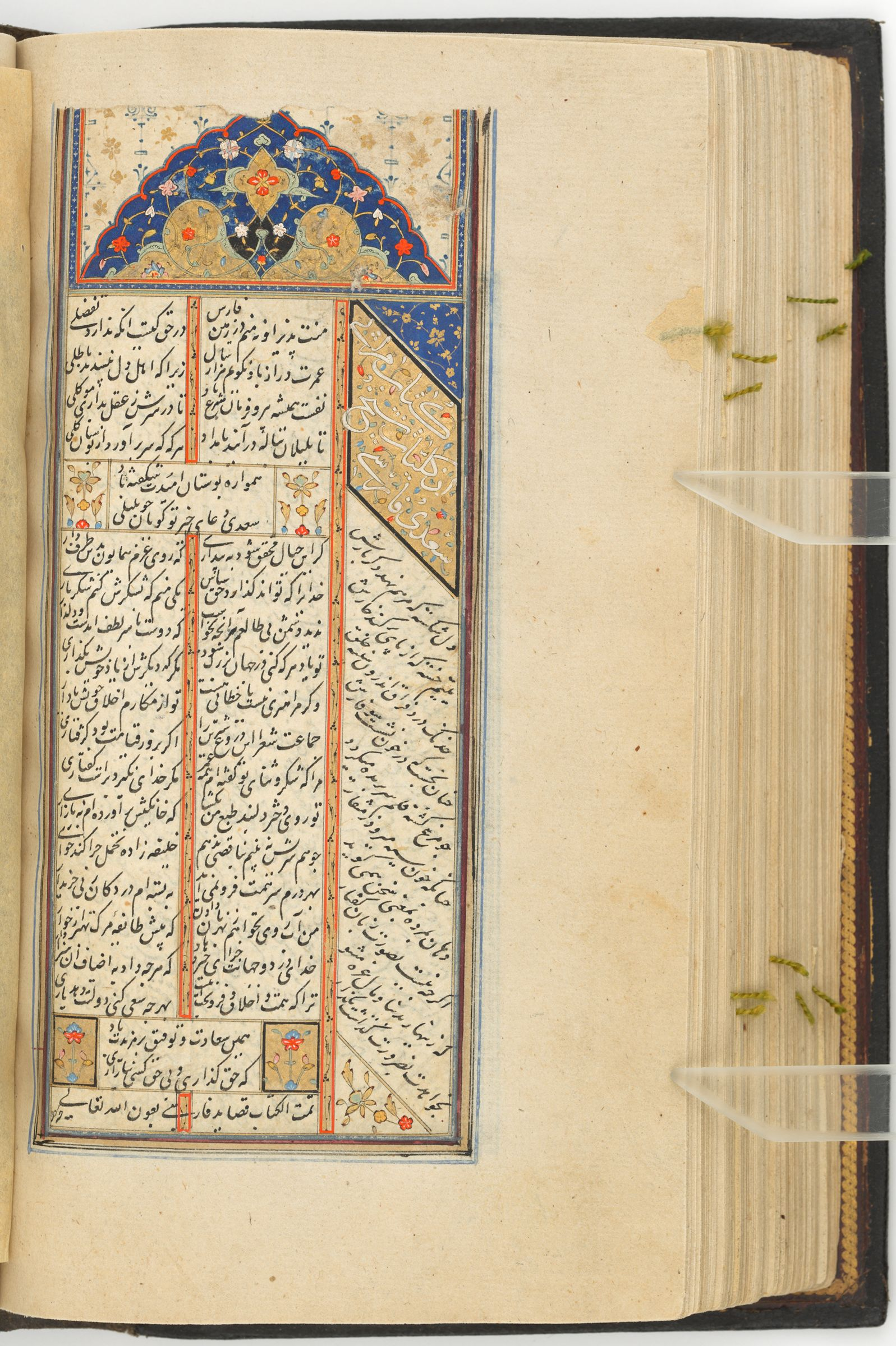 Text Folio With An Illuminated Heading (Text Recto; Text With An Illuminated Heading Verso Of Folio 178), From A Manuscript Of The Kulliyat Of Sa'di