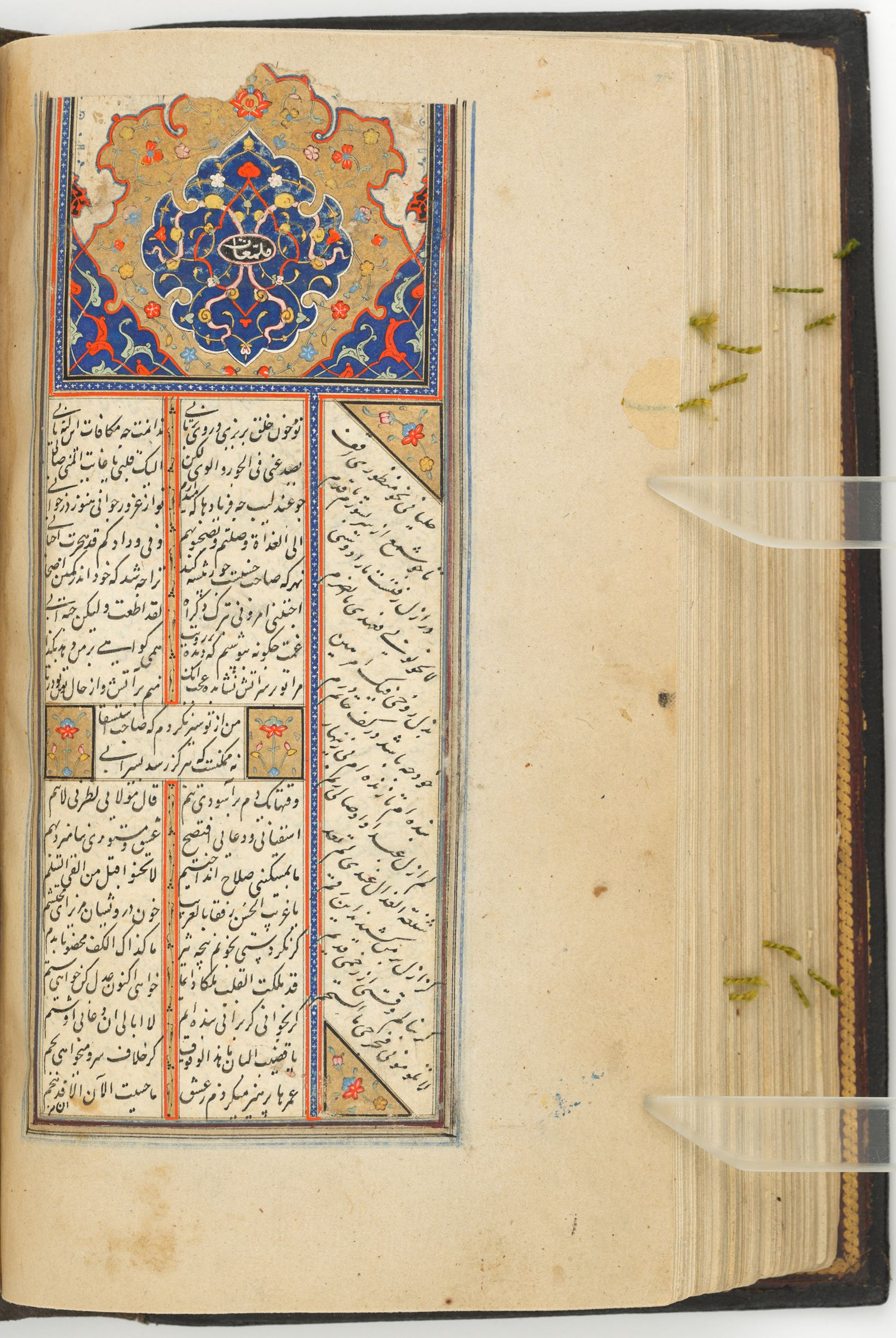 "Text Folio With An Illuminated Heading (Text Recto; Text With An Illuminated Heading Verso Of Folio 182), From A Manuscript Of The Kulliyat Of Sa'di""."